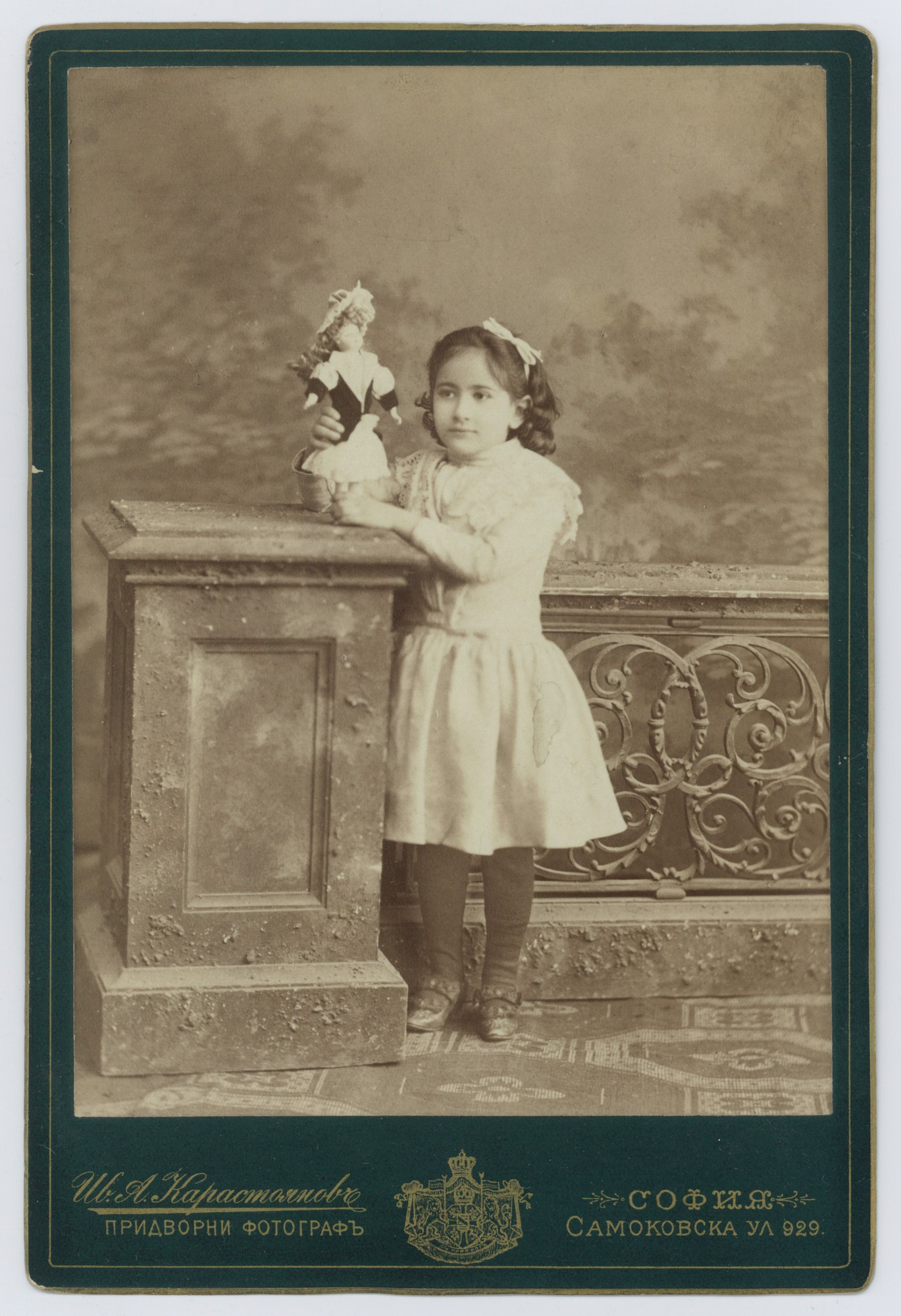 Studio portrait of a child, © Scientific Archive of the Bulgarian Academy of Sciences