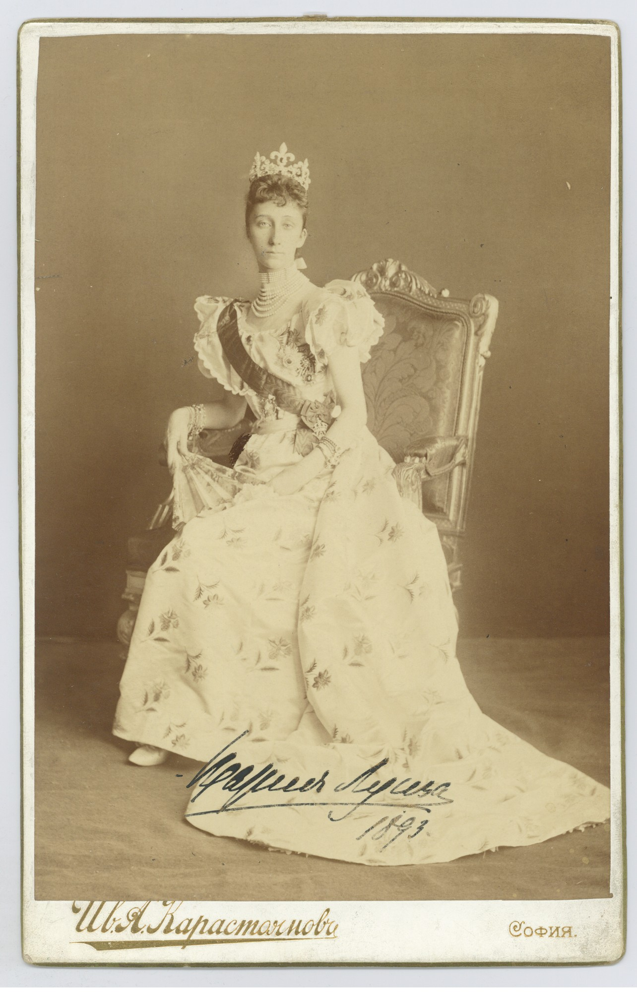 Princess Maria Luisa of Bourbon-Parma, © Scientific Archive of the Bulgarian Academy of Sciences