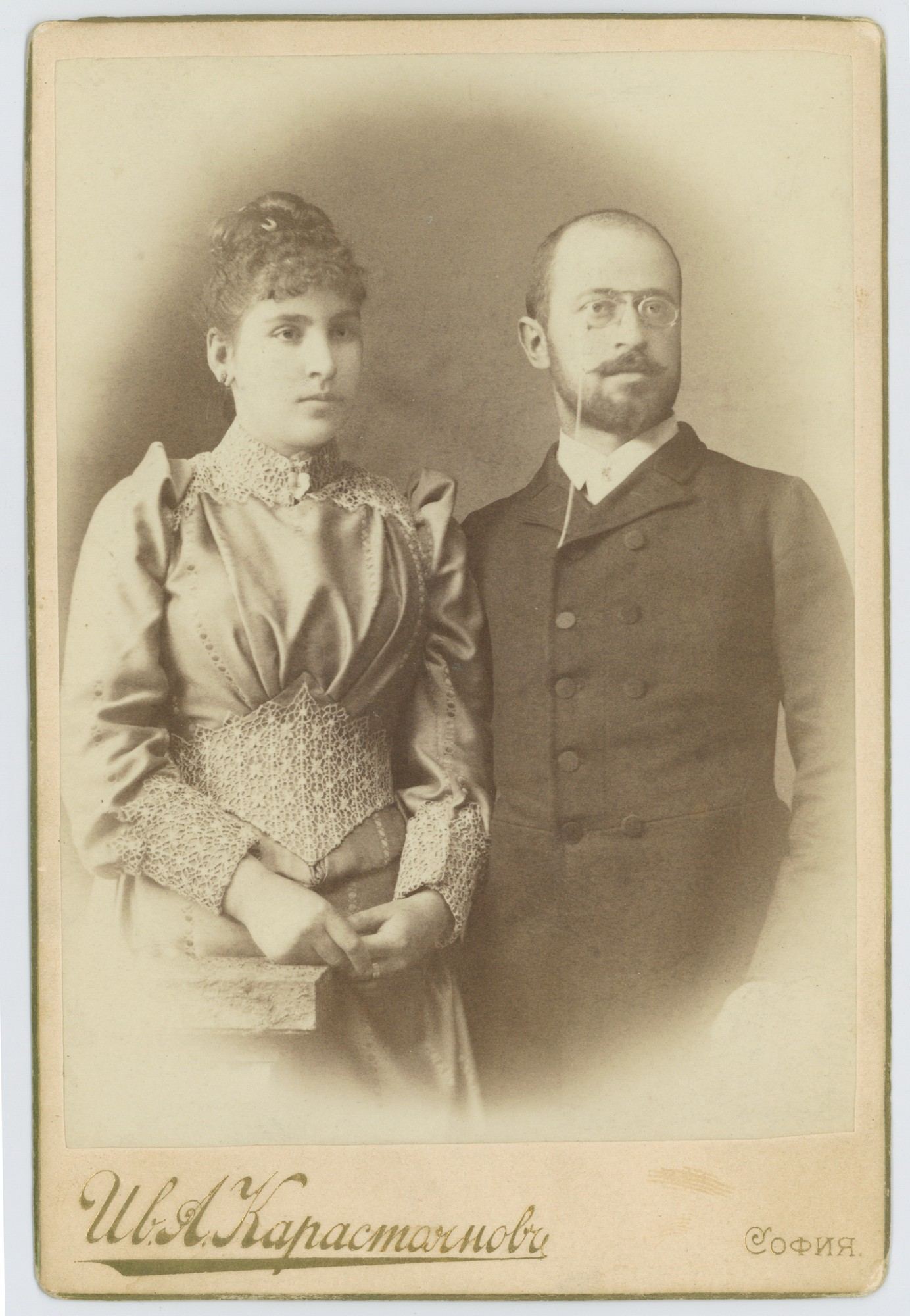 The married couple Radka and Krastyo Krastev, © Scientific Archive of the Bulgarian Academy of Sciences
