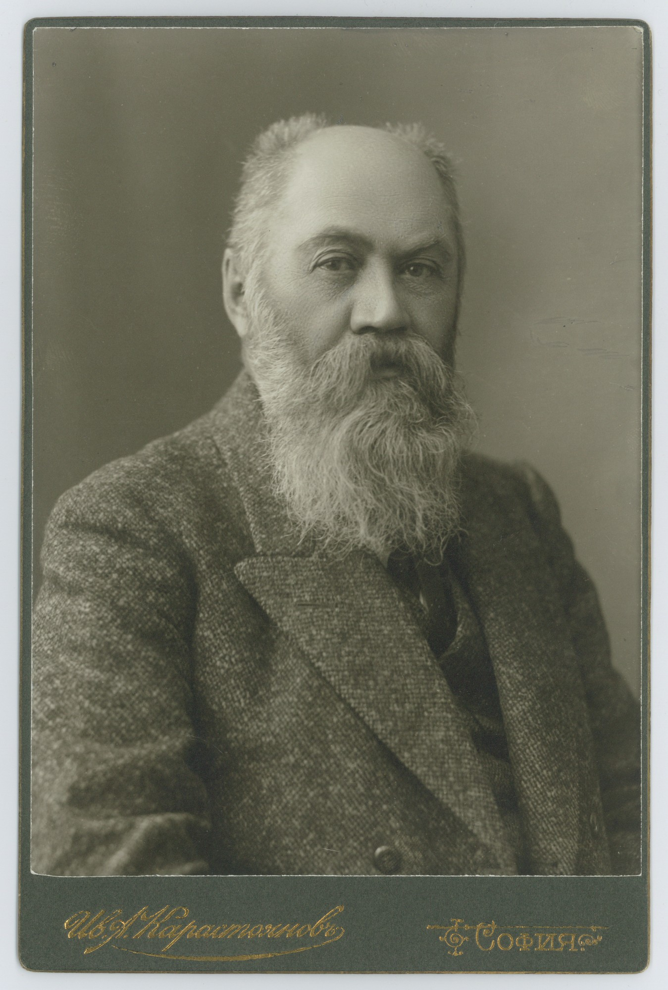 Studio portrait of Dimitar Mollov, © Scientific Archive of the Bulgarian Academy of Sciences