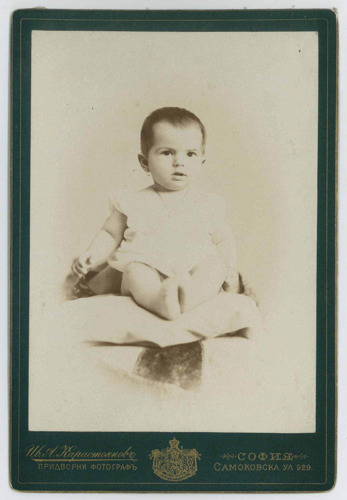 Portrait of Vera Stambolova as an infant, © Scientific Archive of the Bulgarian Academy of Sciences