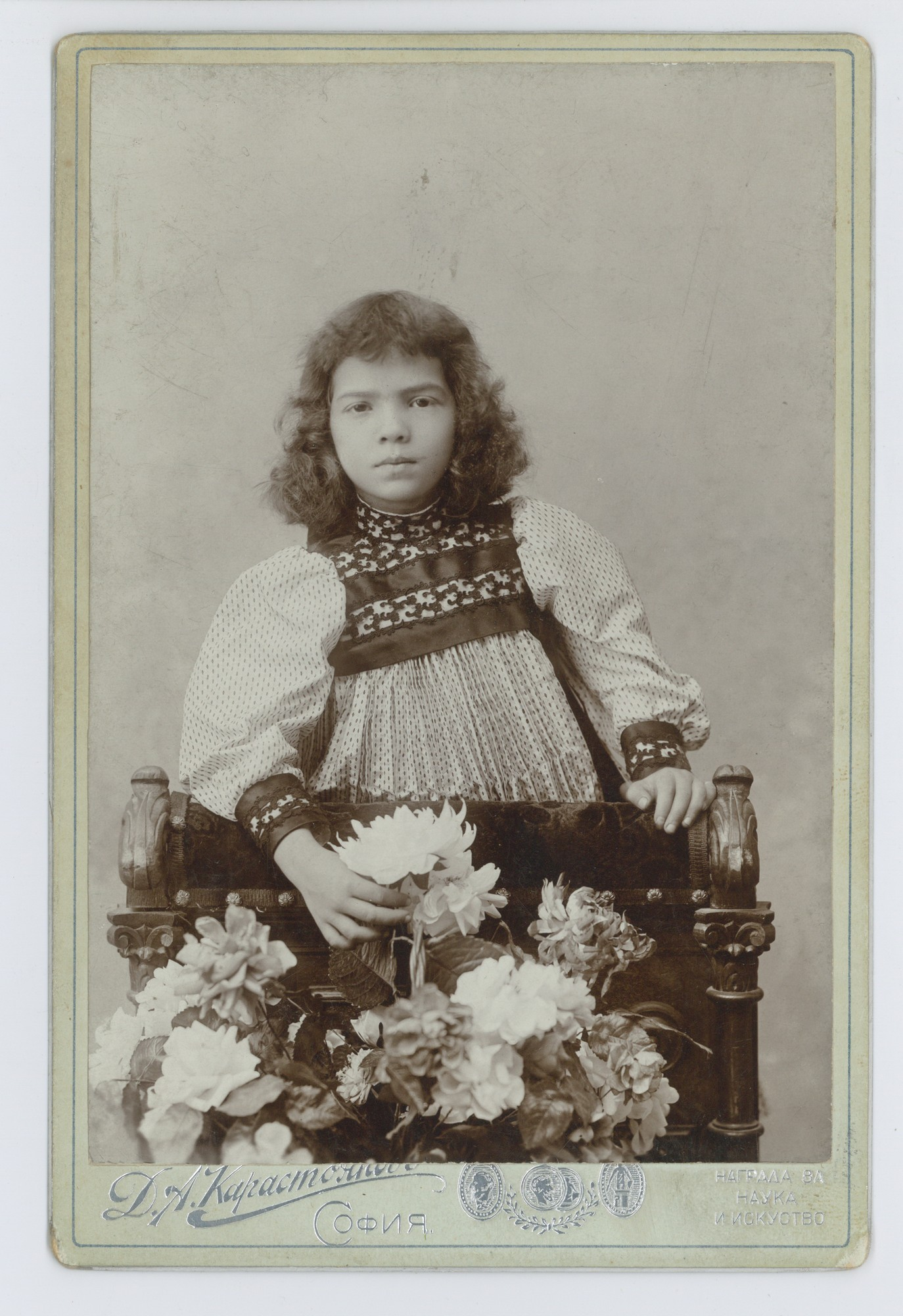 Studio portrait of Vera Stambolova as a girl, © Scientific Archive of the Bulgarian Academy of Sciences