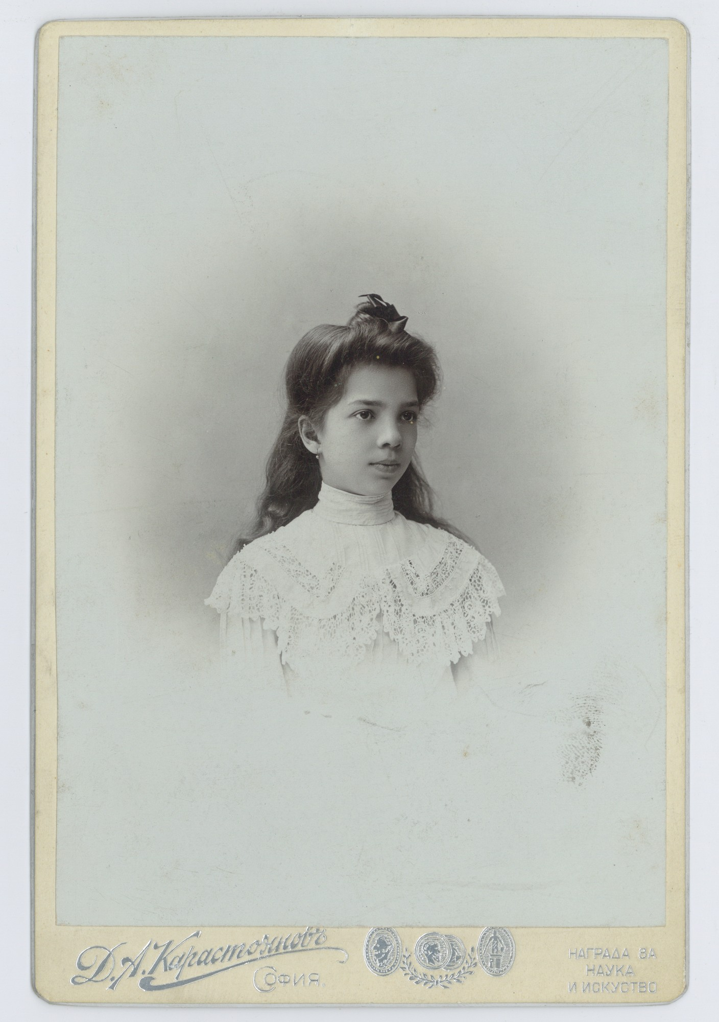 Vera Stambolova as a schoolgirl, © Scientific Archive of the Bulgarian Academy of Sciences