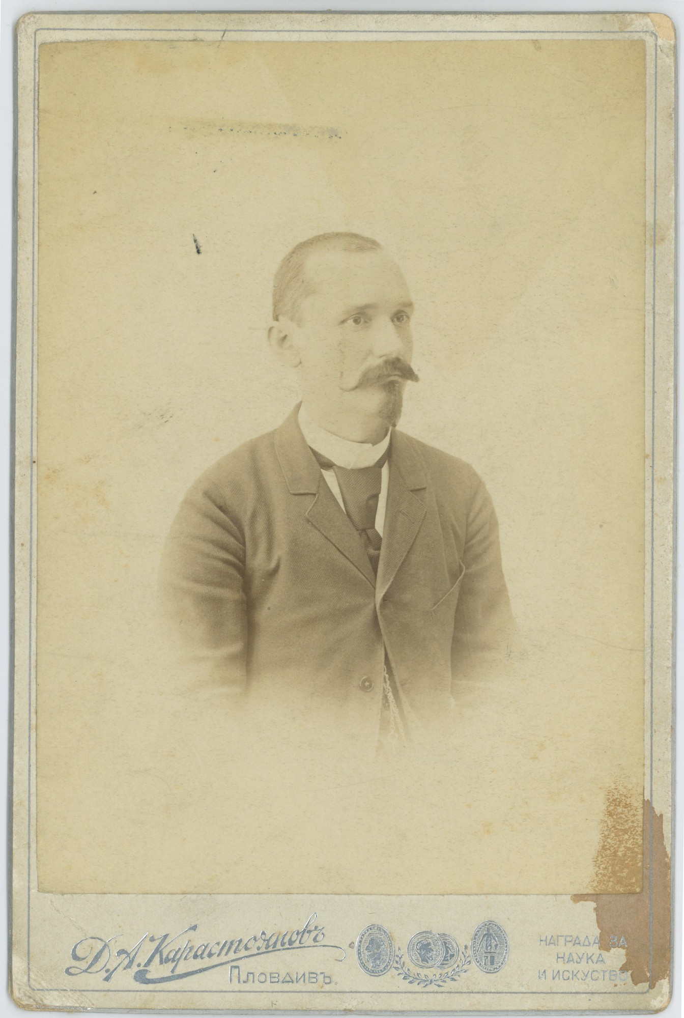 Studio portrait of Trayko Kitanchev, © Scientific Archive of the Bulgarian Academy of Sciences