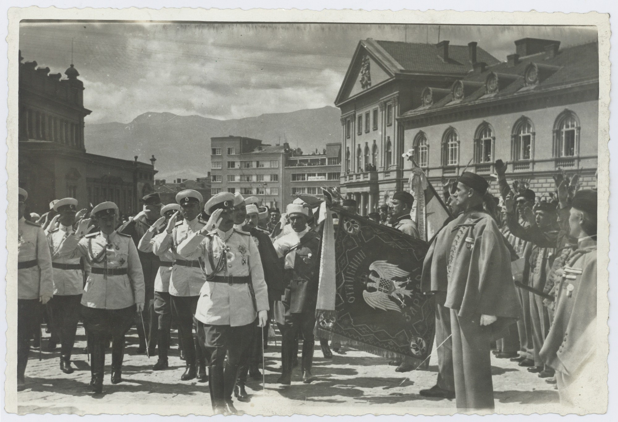 King Boris III and Bulgarian officers, © Scientific Archive of the Bulgarian Academy of Sciences