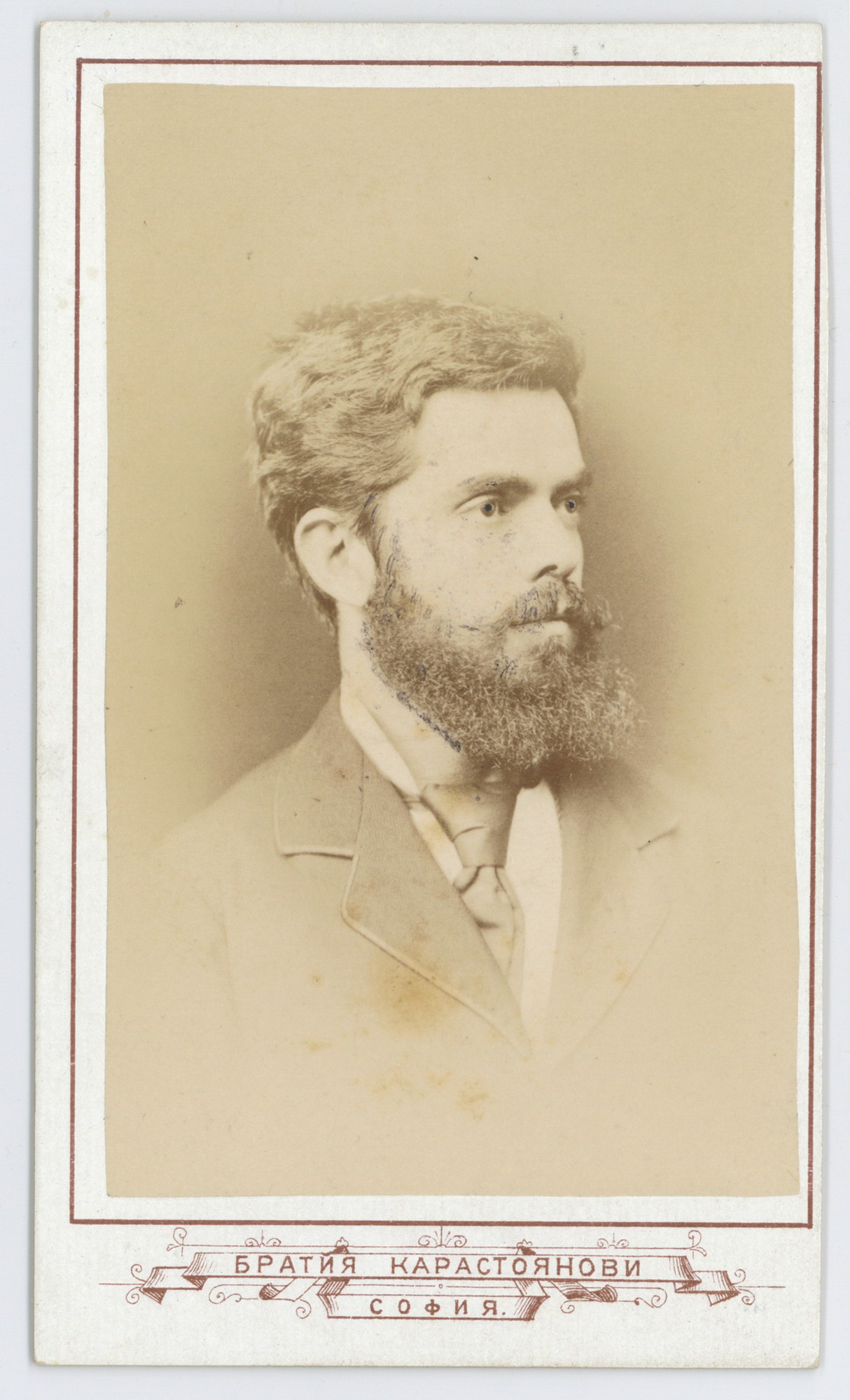 Studio portrait of Ivan Karastoyanov, © Scientific Archive of the Bulgarian Academy of Sciences