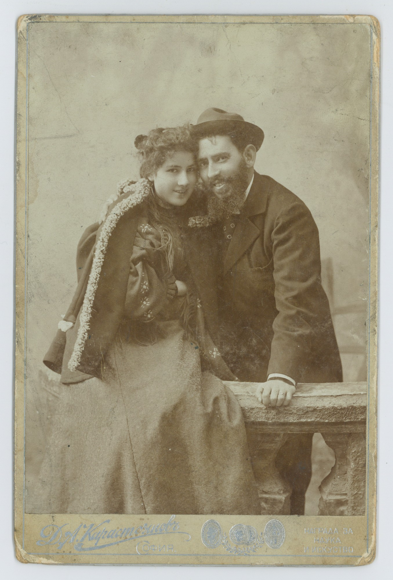 Studio portrait of the married couple Rayna and Dimitar Karastoyanovi, © Scientific Archive of the Bulgarian Academy of Sciences