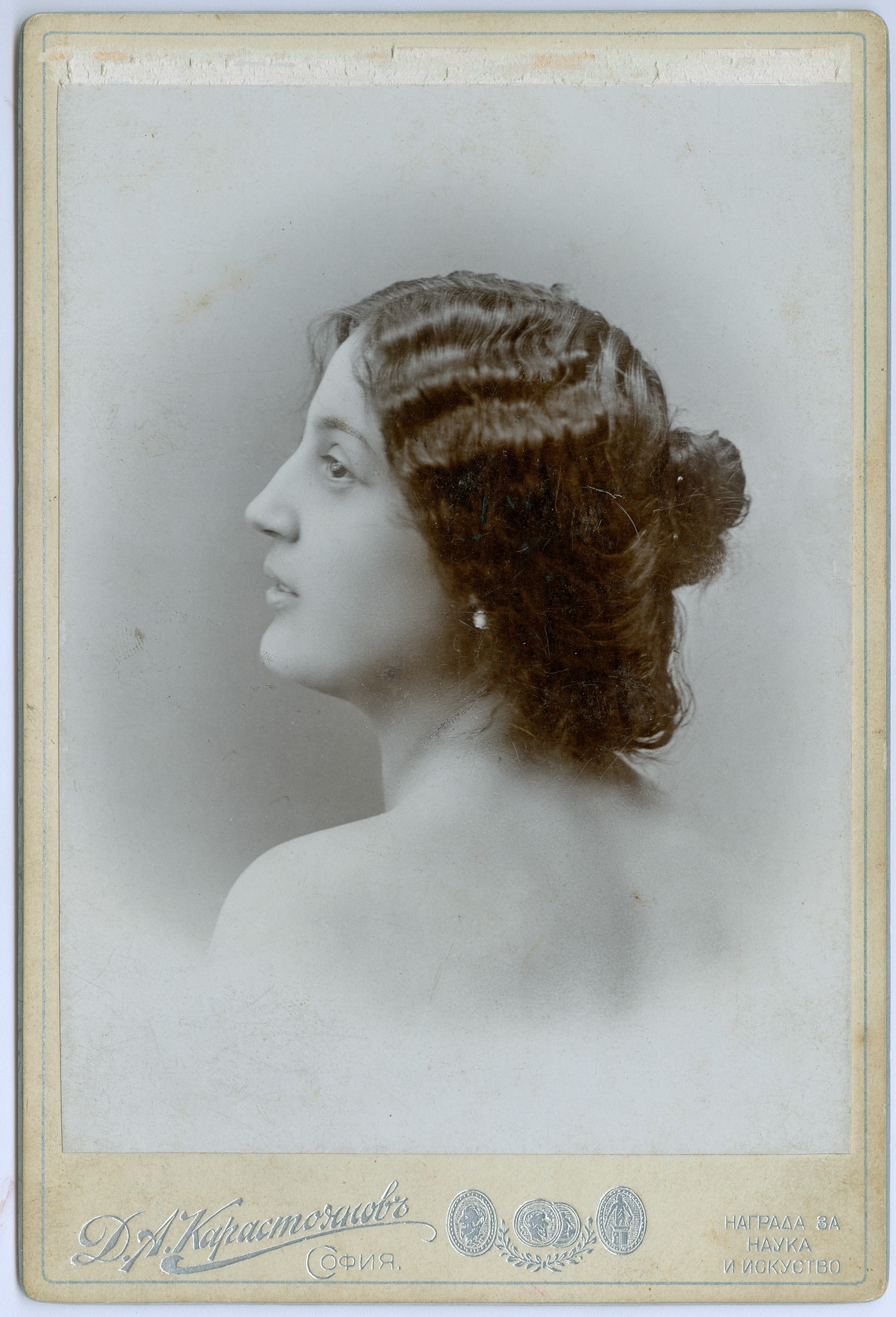 Studio portrait of a woman, © State Archives - Plovdiv