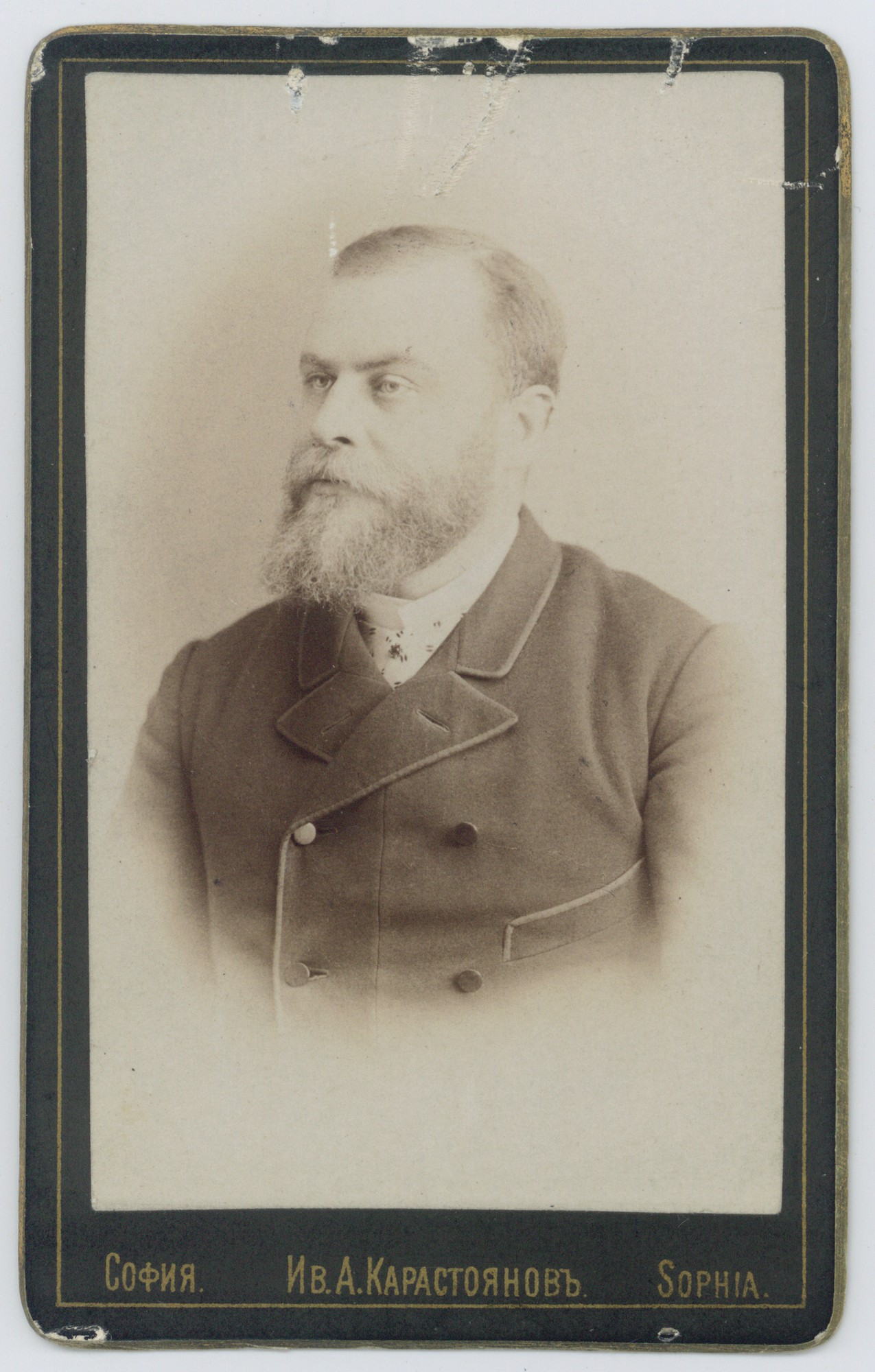 Studio portrait of Georgi Zlatarski, © Scientific Archive of the Bulgarian Academy of Sciences