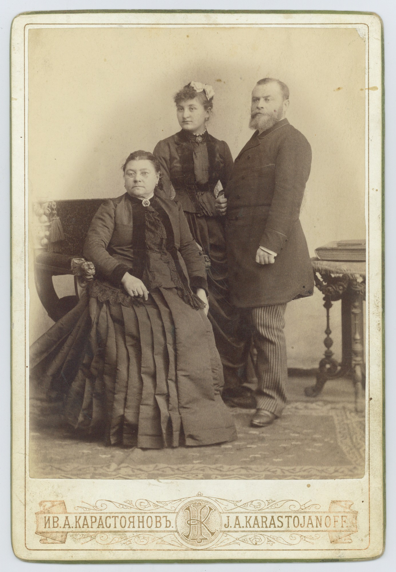 Studio portrait of the Zlatarski family, © Scientific Archive of the Bulgarian Academy of Sciences