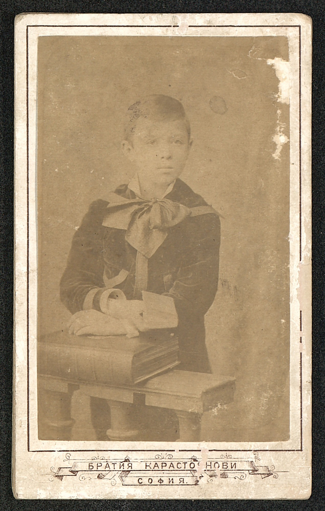 Studio portrait of Dimitar Popov as a boy, © St. Cyril and St. Methodius National Library