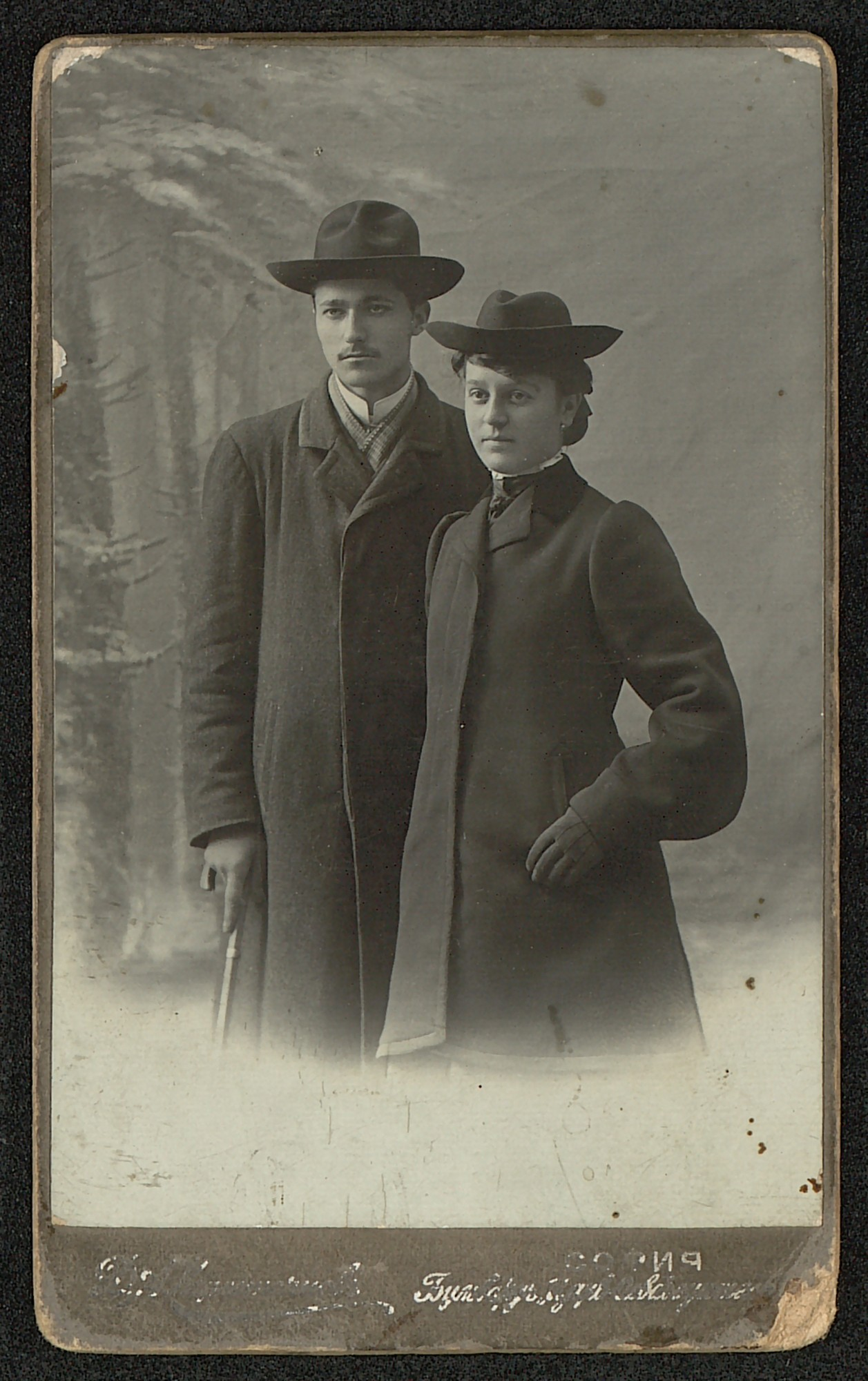 Studio portrait of Grigor Vasilev and his first fiancée Sofia Valchanova, © St. Cyril and St. Methodius National Library