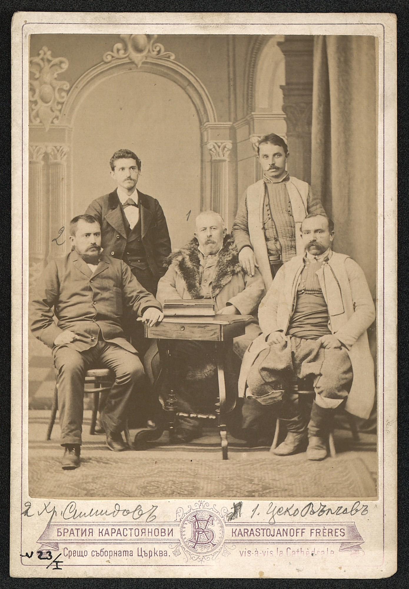 Studio group portrait, © St. Cyril and St. Methodius National Library