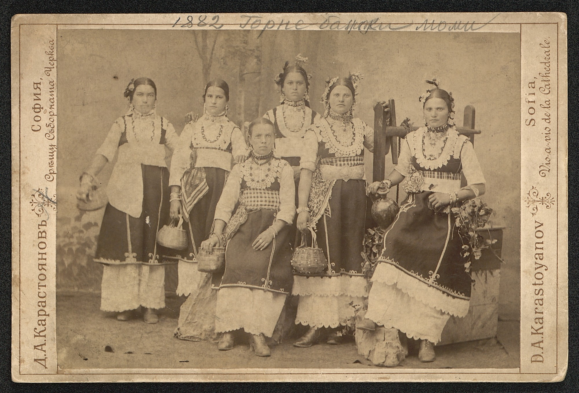 Group portrait of girls in folk attire, © St. Cyril and St. Methodius National Library
