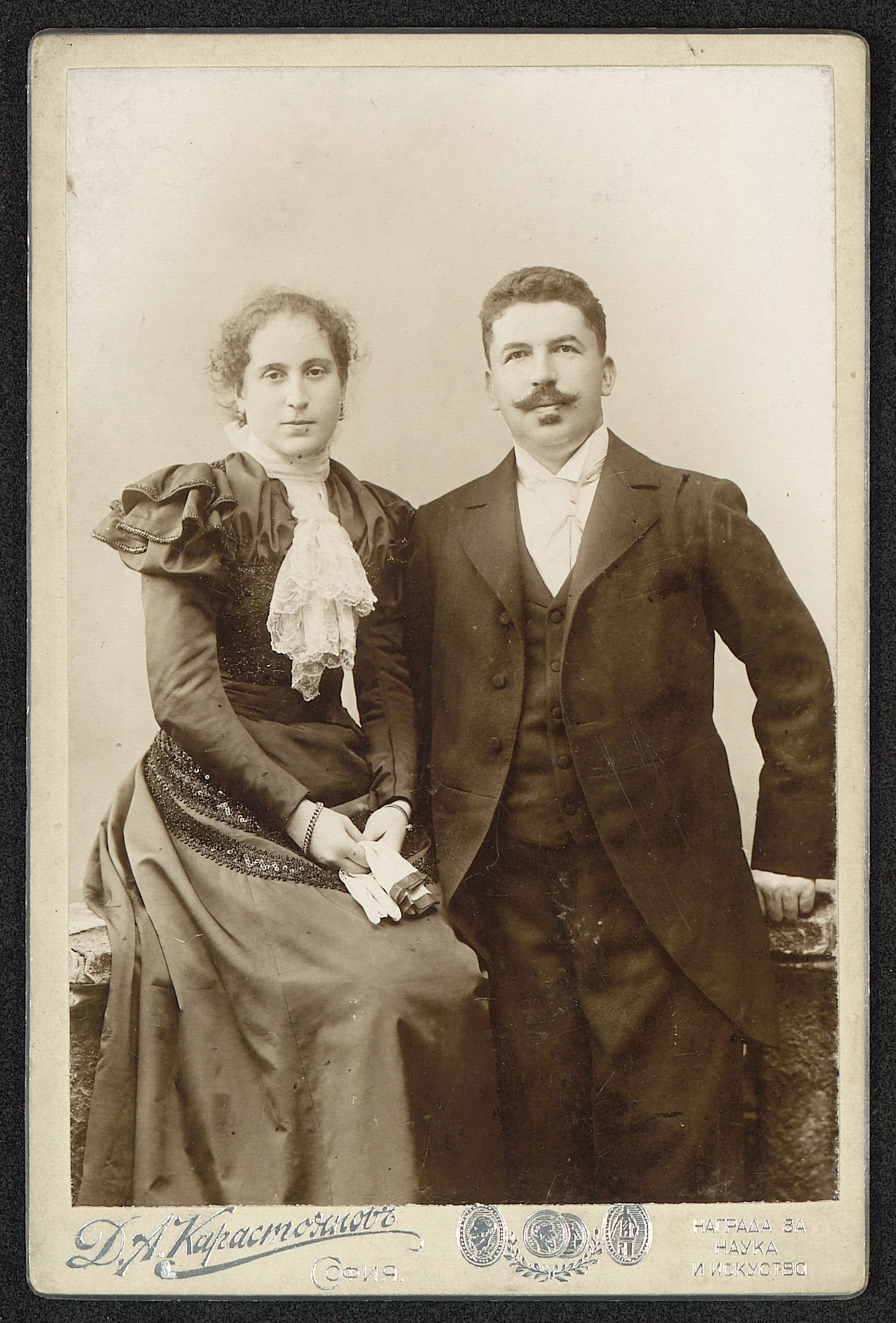 Studio portrait of Dimitar Zagorov and his wife, © St. Cyril and St. Methodius National Library