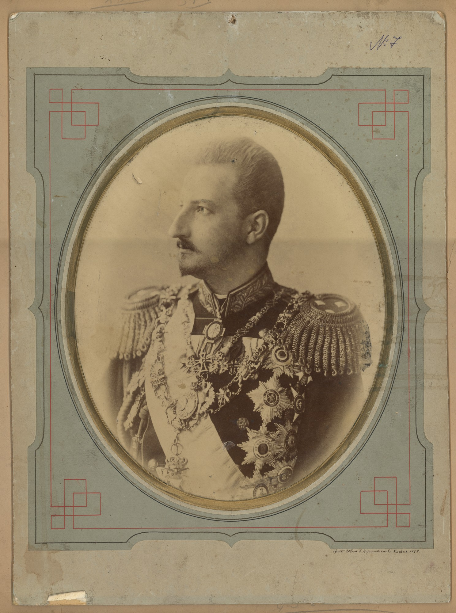 Prince Ferdinand, © State Archives - Plovdiv