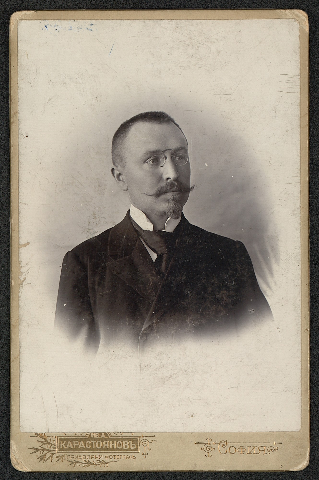 Studio portrait of Stefan Danadzhiev, © St. Cyril and St. Methodius National Library