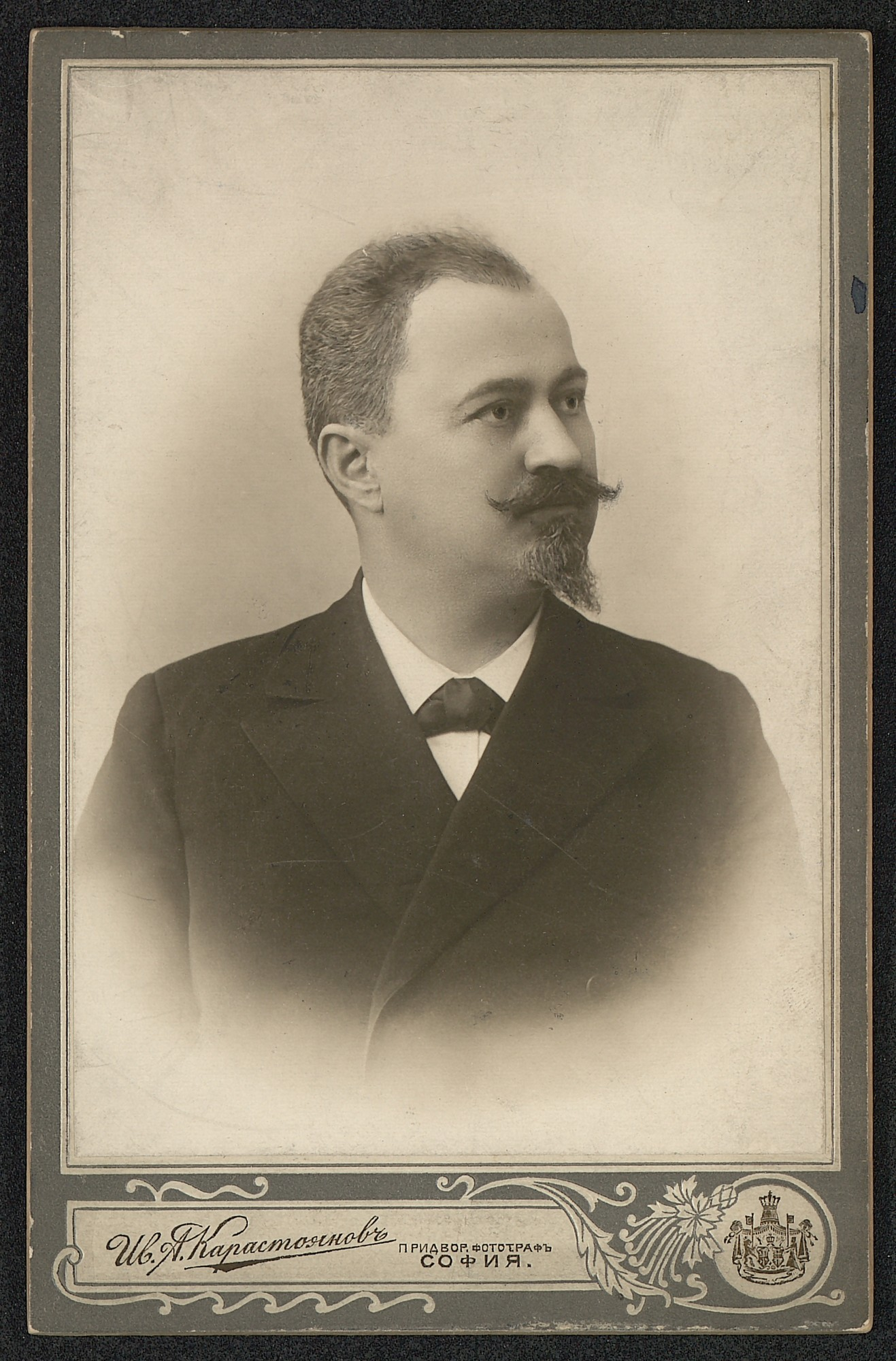Studio portrait of Racho Slaveykov, © St. Cyril and St. Methodius National Library