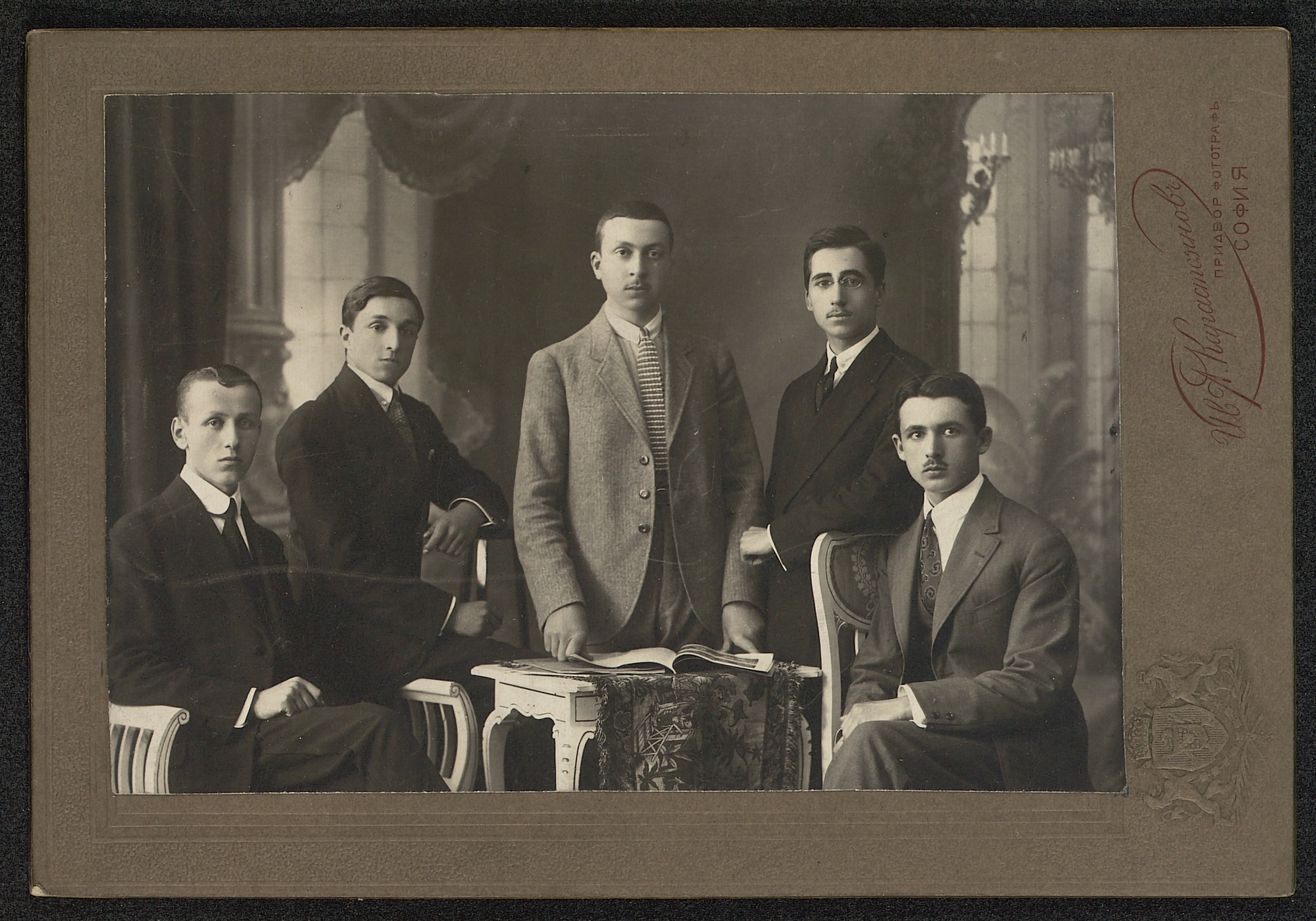 Group portrait of five men in urban clothes, © St. Cyril and St. Methodius National Library
