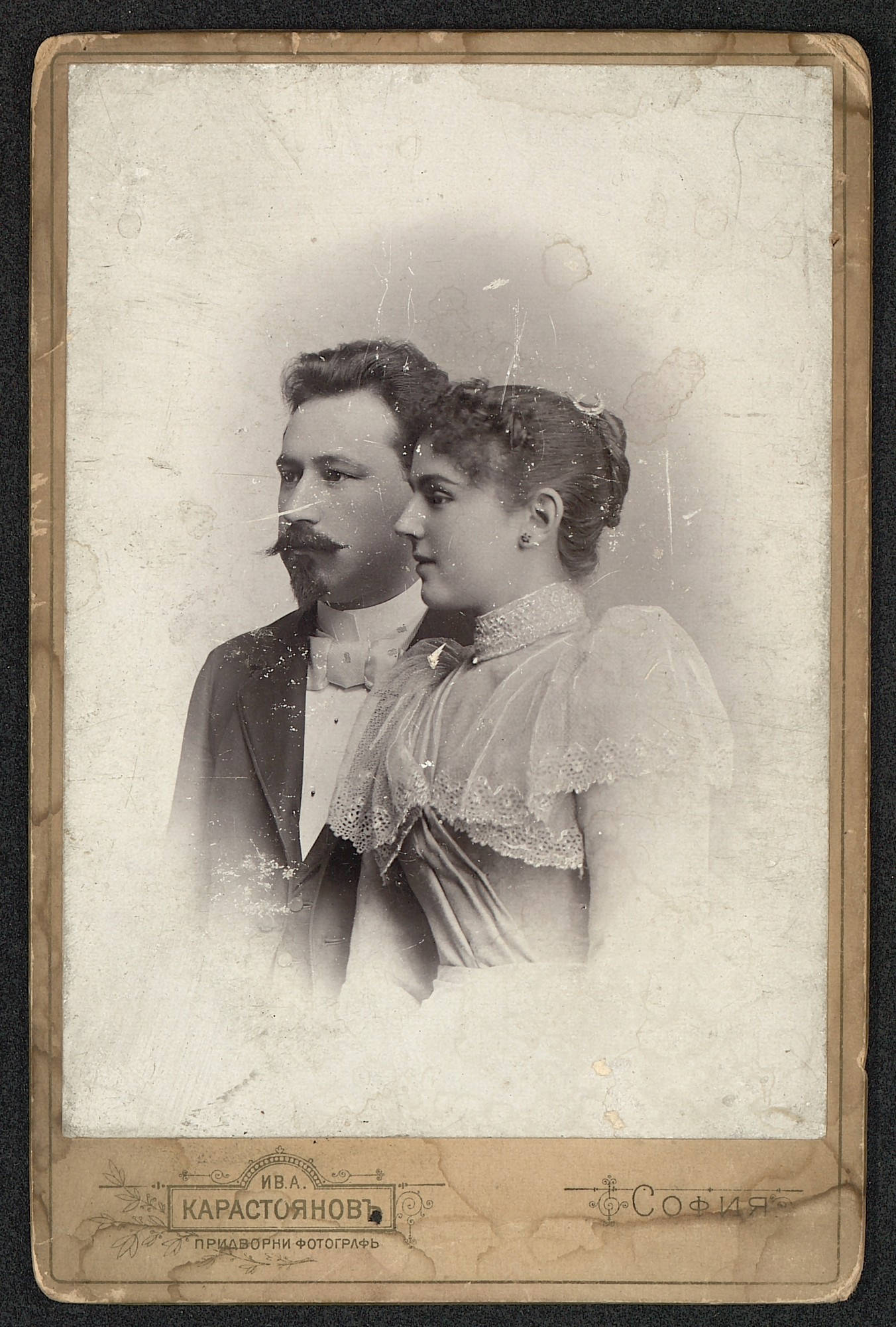 Studio portrait of the married couple Kazakov, © St. Cyril and St. Methodius National Library