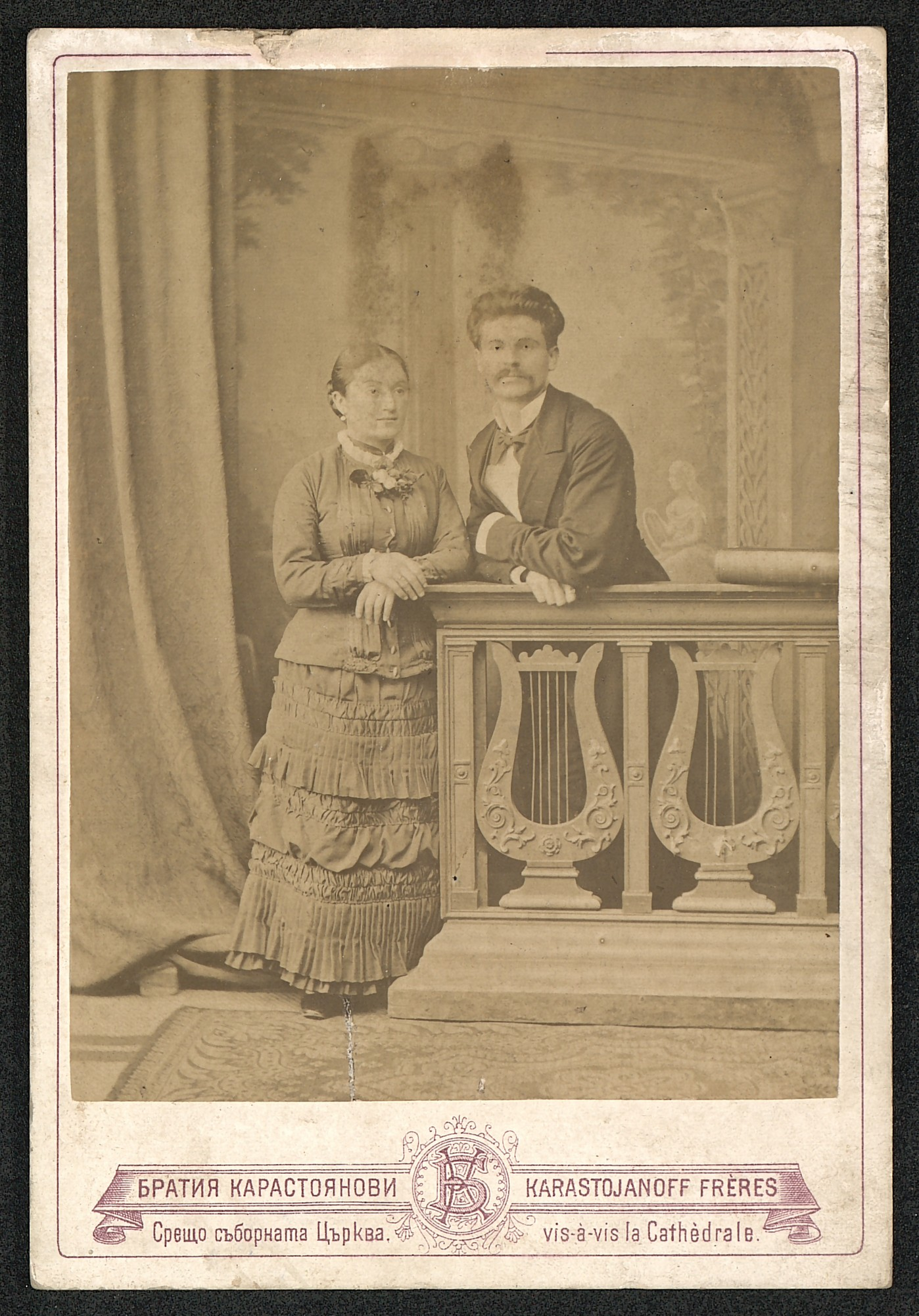 Studio portrait of the married couple Peshev, © St. Cyril and St. Methodius National Library