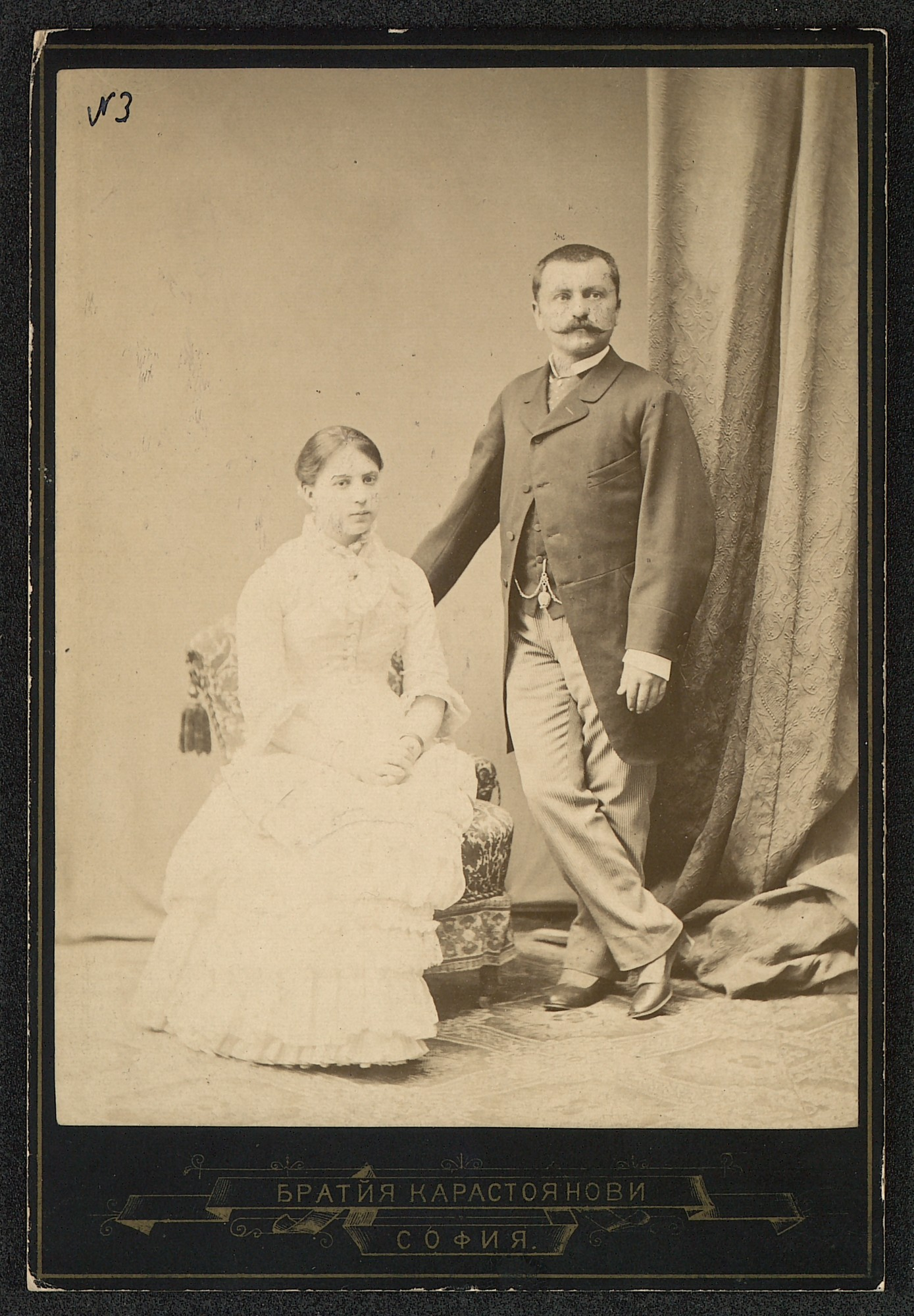 Studio portrait of the married couple Donkov, © St. Cyril and St. Methodius National Library