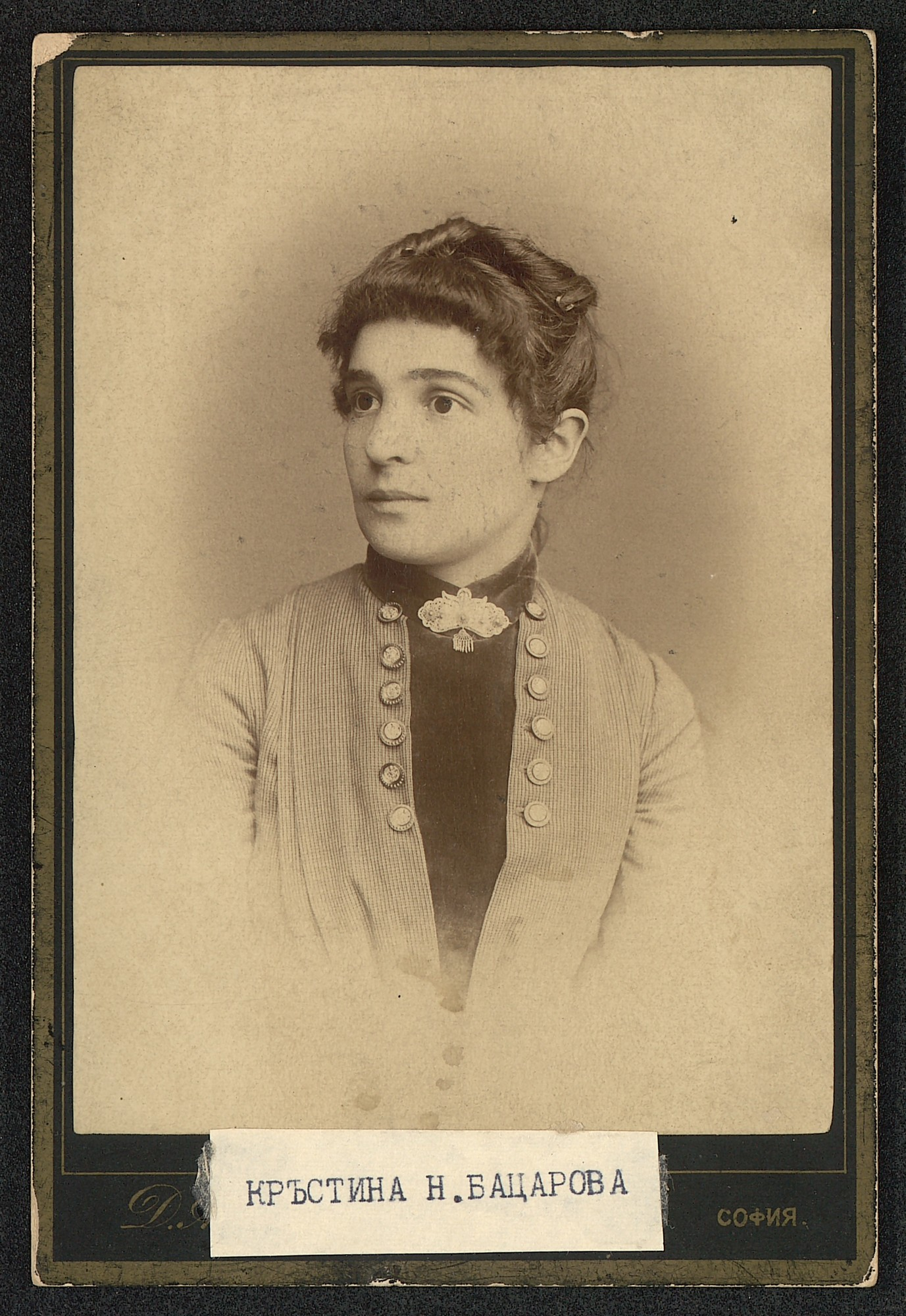 Studio portrait of Krastina Batsarova, © St. Cyril and St. Methodius National Library