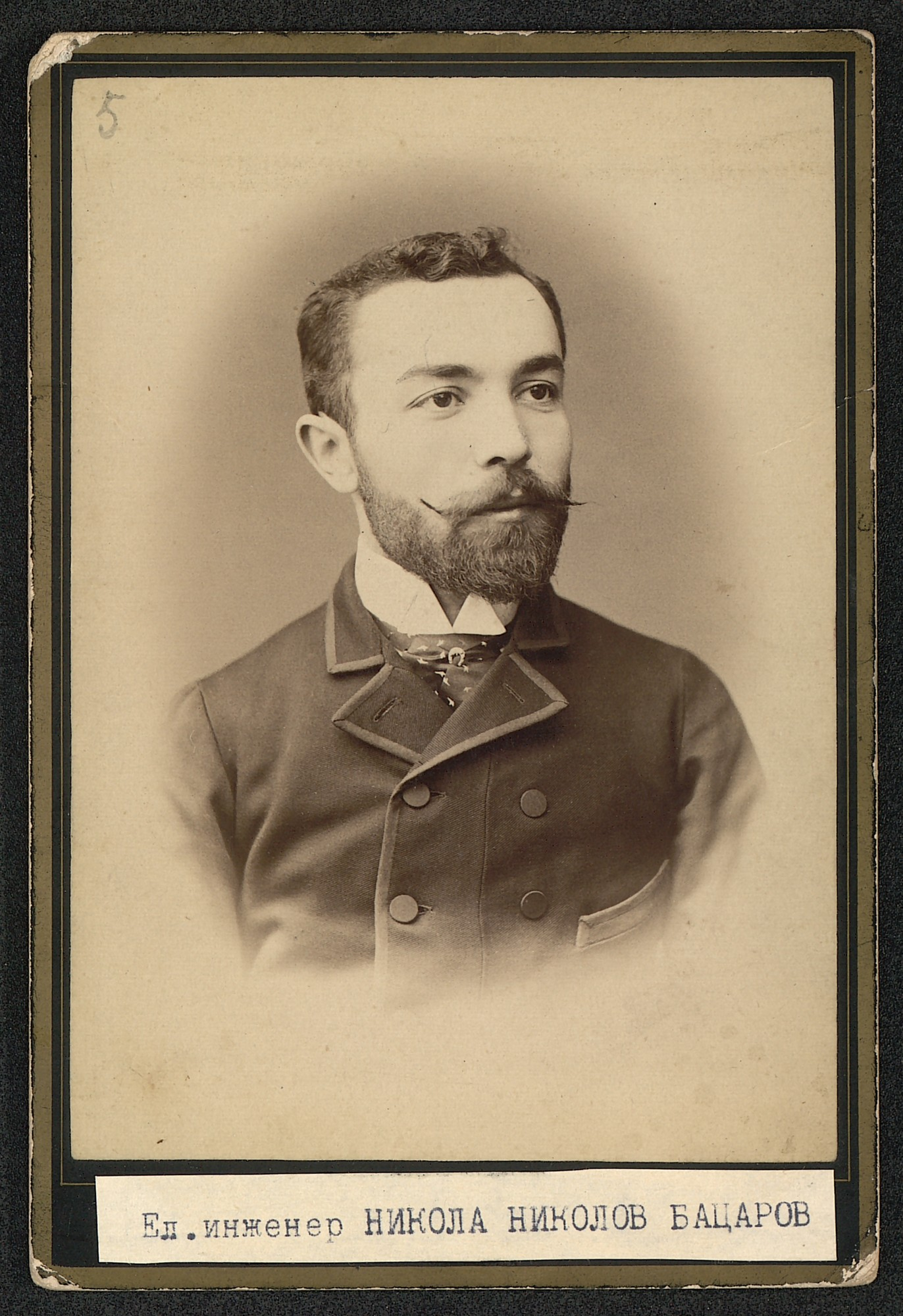 Studio portrait of Nikola Batsarov, © St. Cyril and St. Methodius National Library