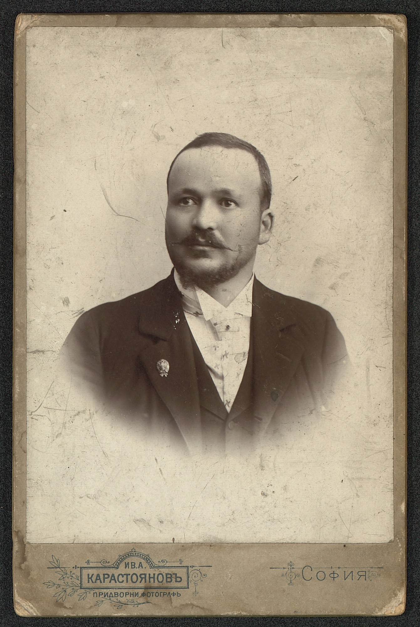 Studio portrait of Ivan Simeonov, © St. Cyril and St. Methodius National Library