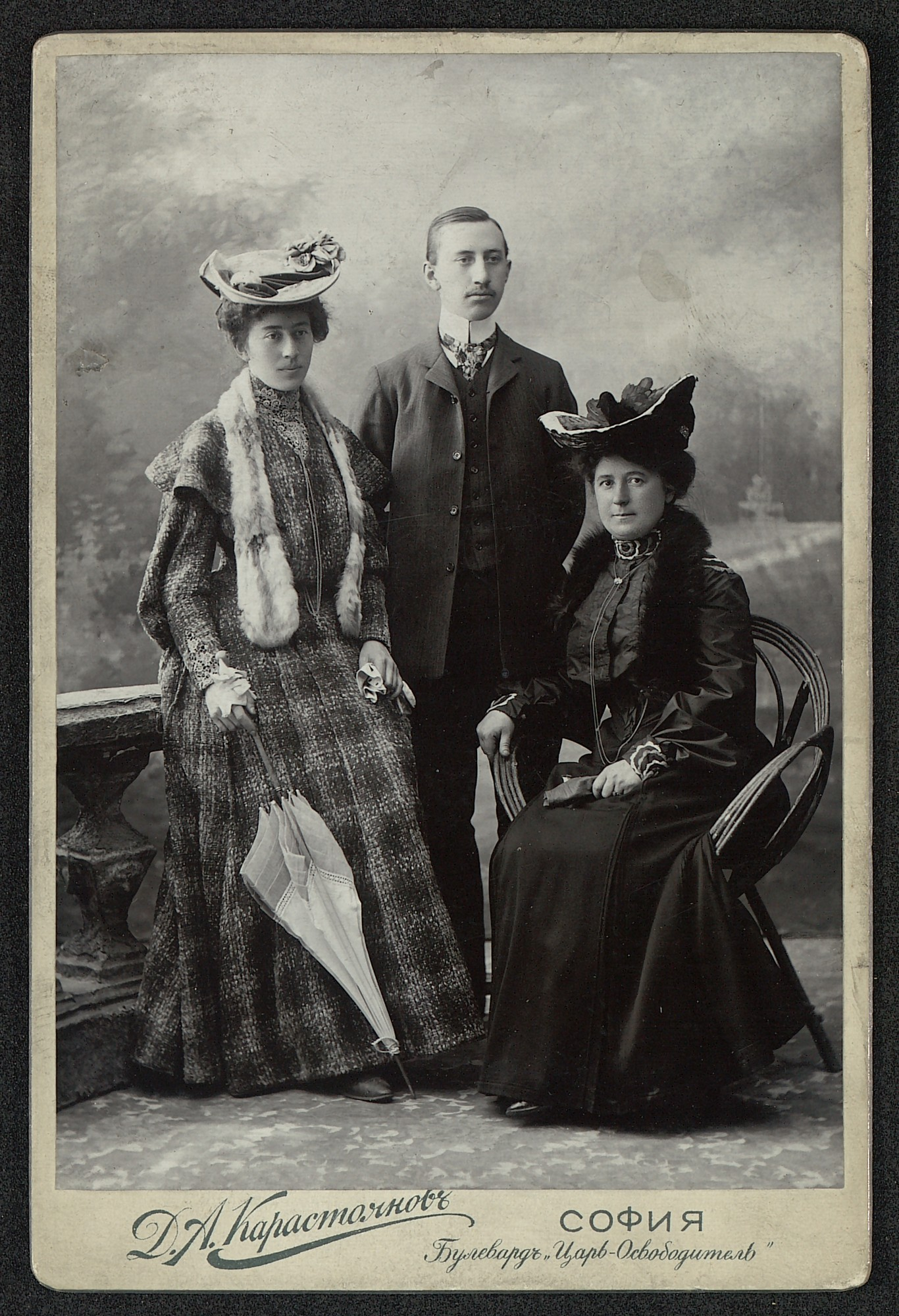 Studio portrait of the siblings Ana and Karl Tranka and Yovka Panova-Halatkievich, © St. Cyril and St. Methodius National Library