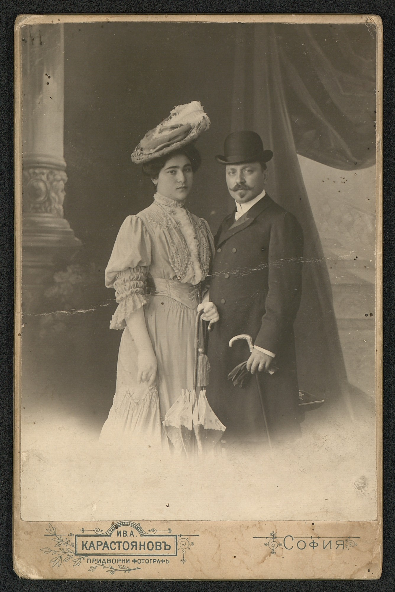 Studio portrait of the married couple Popov, © St. Cyril and St. Methodius National Library