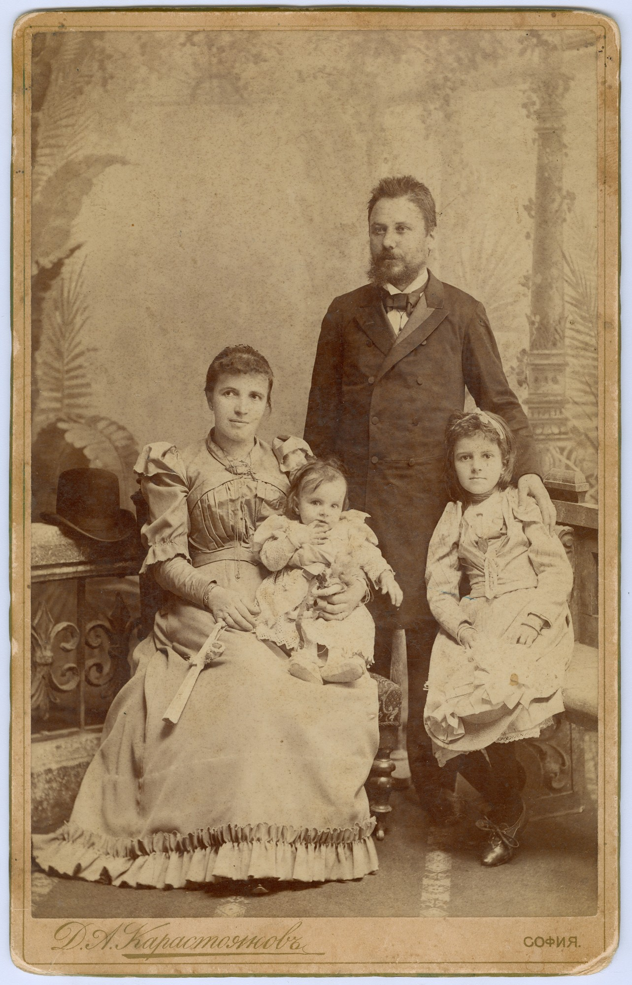 Studio portrait of Teodora and Nestor Abadzhiev's family, © State Archives - Plovdiv