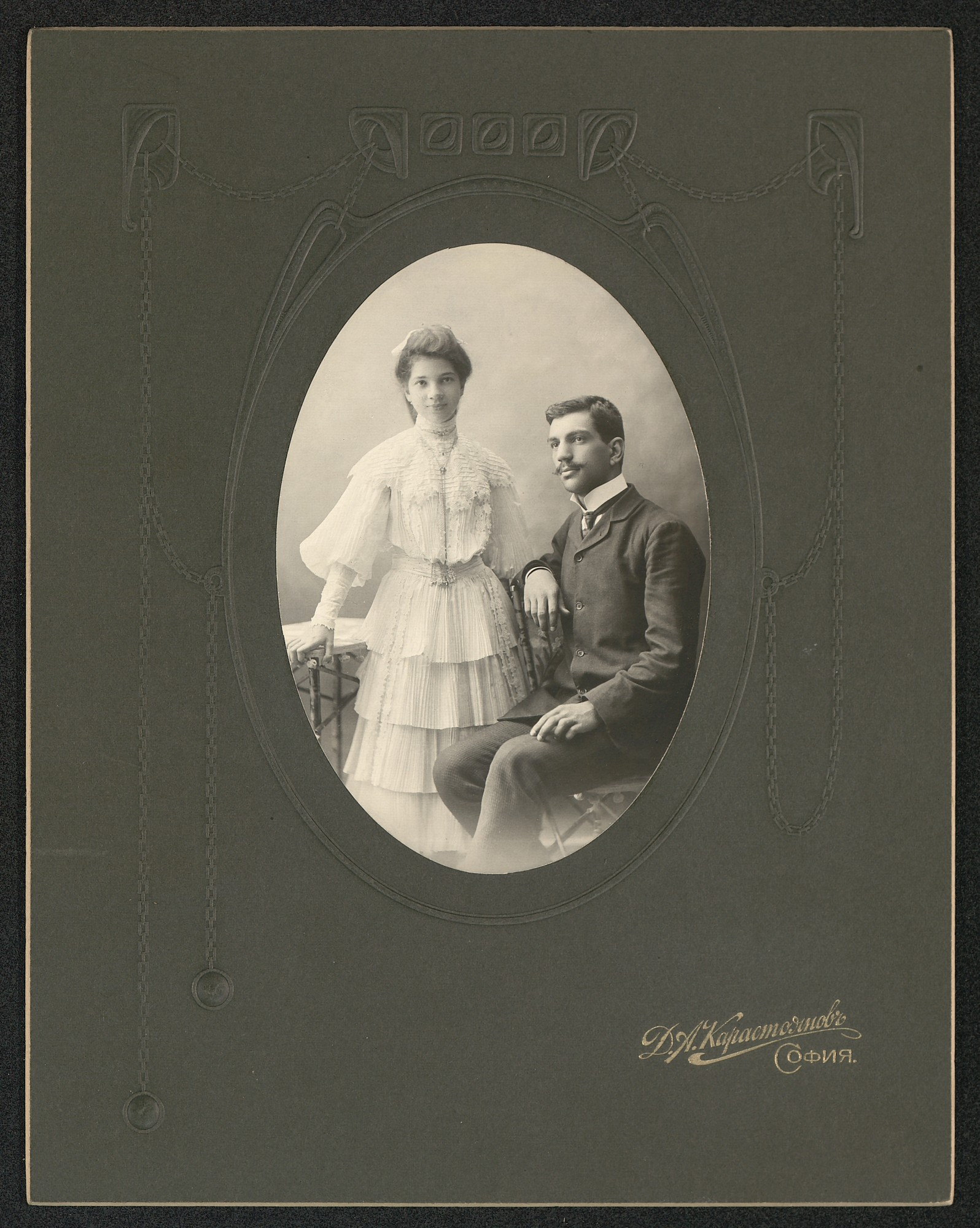 Studio portrait of Vera Stambolova and Vladimir Kostaki Stanchov, © St. Cyril and St. Methodius National Library