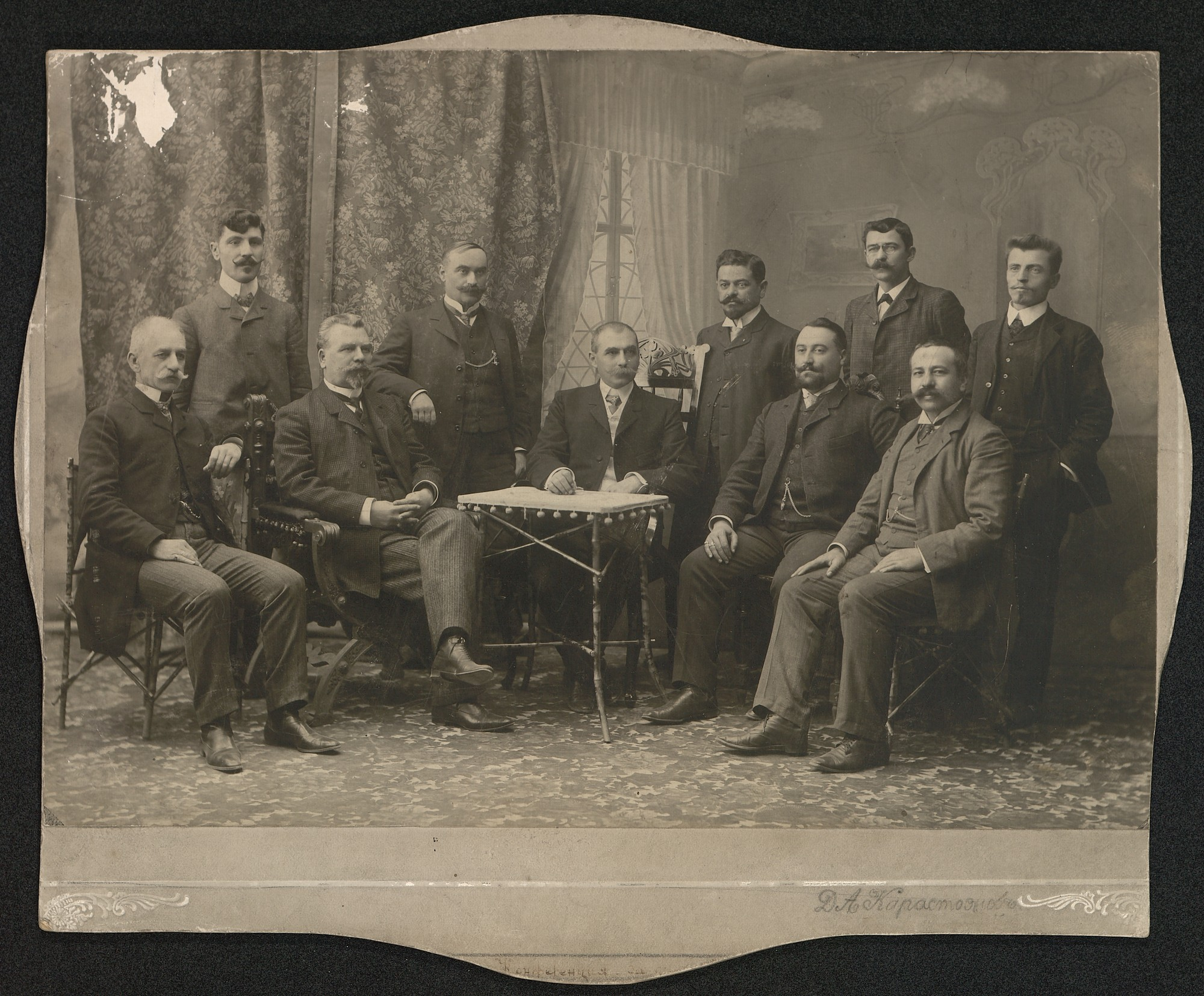 Studio portrait of delegates to a Russo-Bulgarian conference, © St. Cyril and St. Methodius National Library