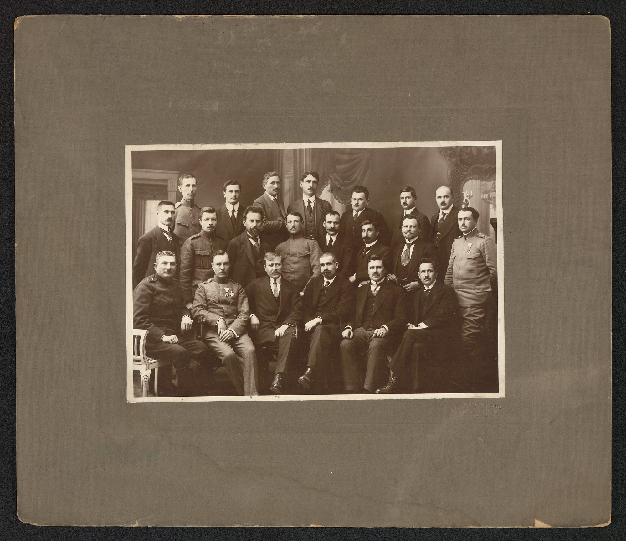 Members of the Bulgarian Committee for Economical Assistance and Societal Foresight, © St. Cyril and St. Methodius National Library