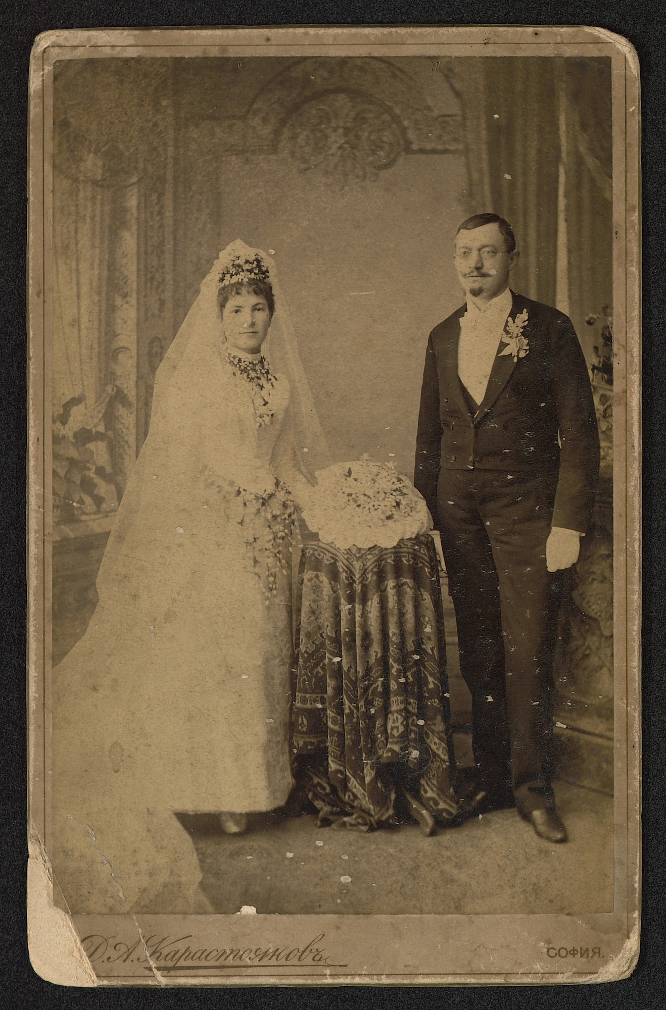 Wedding portrait of Donka Toneva Kraycheva and Ivan Konev Karandzhulov, © St. Cyril and St. Methodius National Library