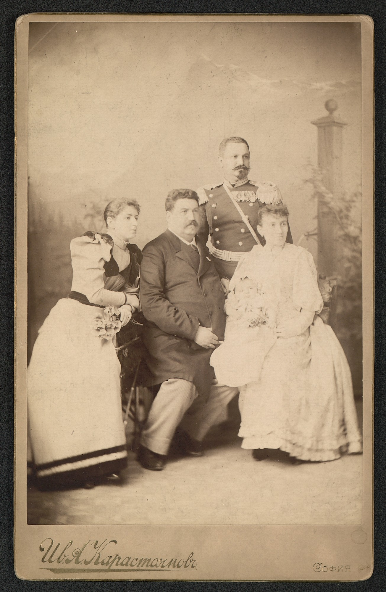 Studio portrait of the married couple Fitov and the Kraev family, © St. Cyril and St. Methodius National Library