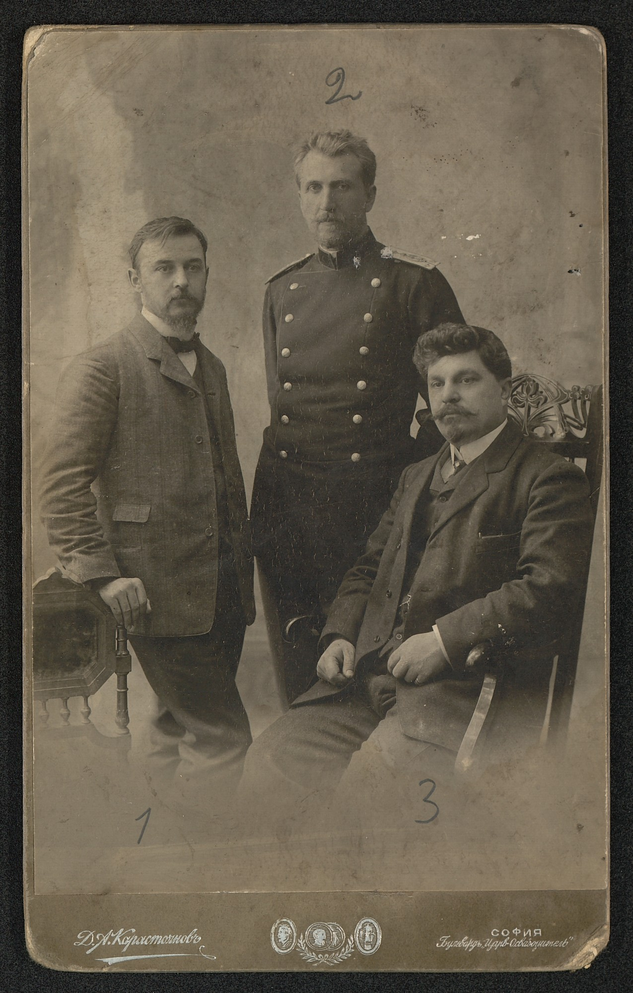 Studio portrait of Nikola Mihov, Dr. Racho Angelov and Dr. Petar Tsonchev, © St. Cyril and St. Methodius National Library