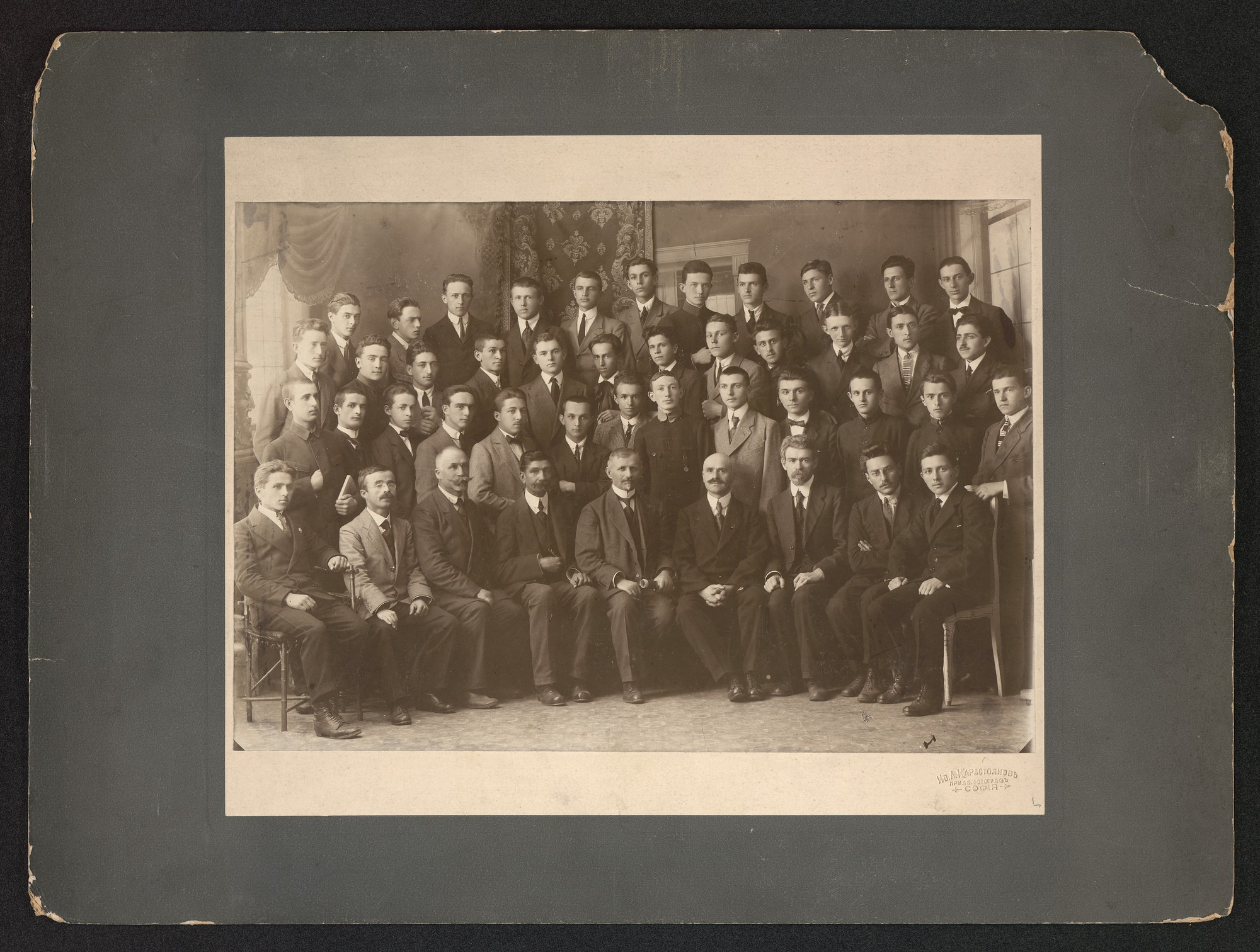 Teachers and fifth grade students of Sofia's First Male High School, © St. Cyril and St. Methodius National Library