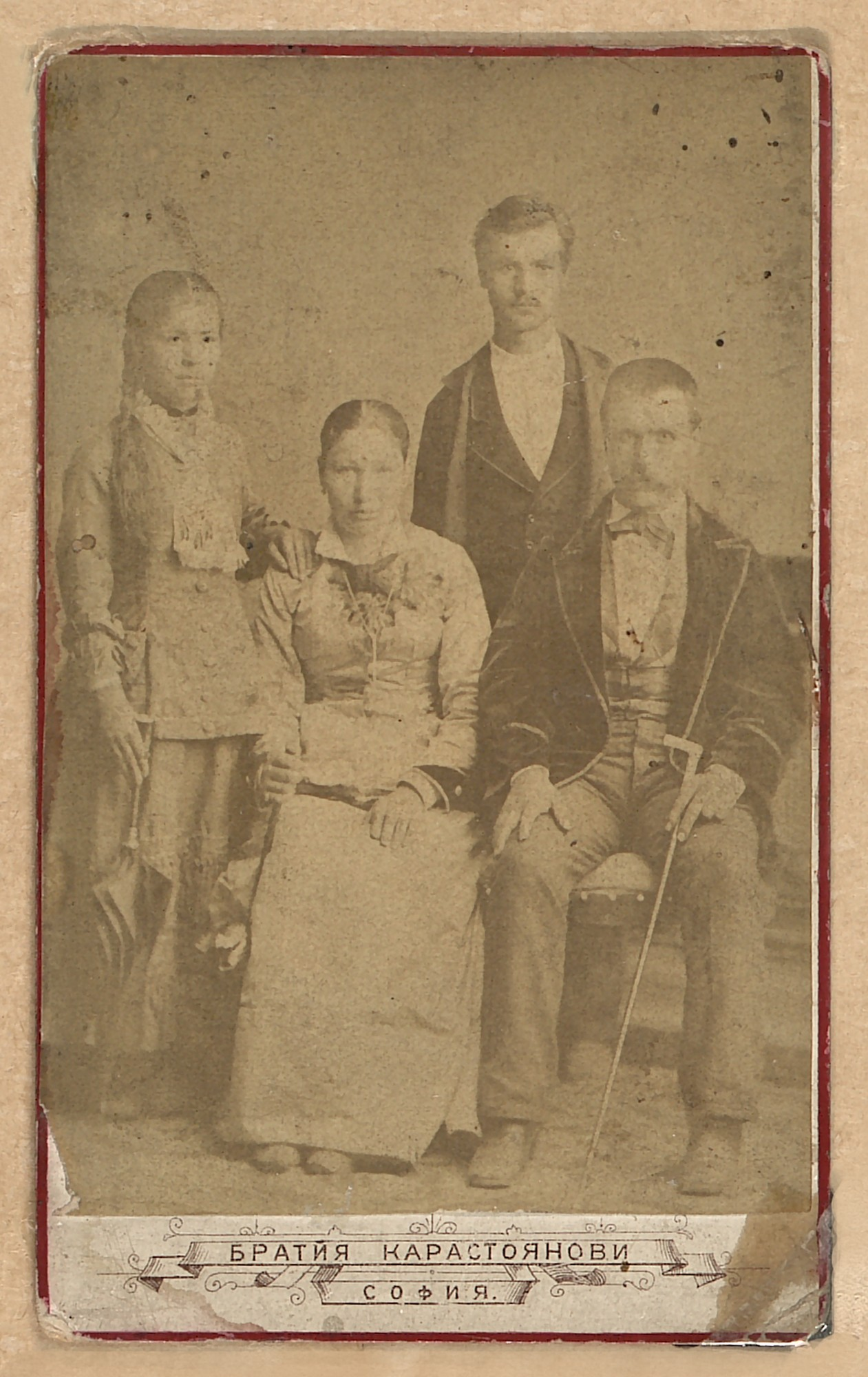 Studio portrait of Mihail Kostentsev with his wife and siblings, © St. Cyril and St. Methodius National Library