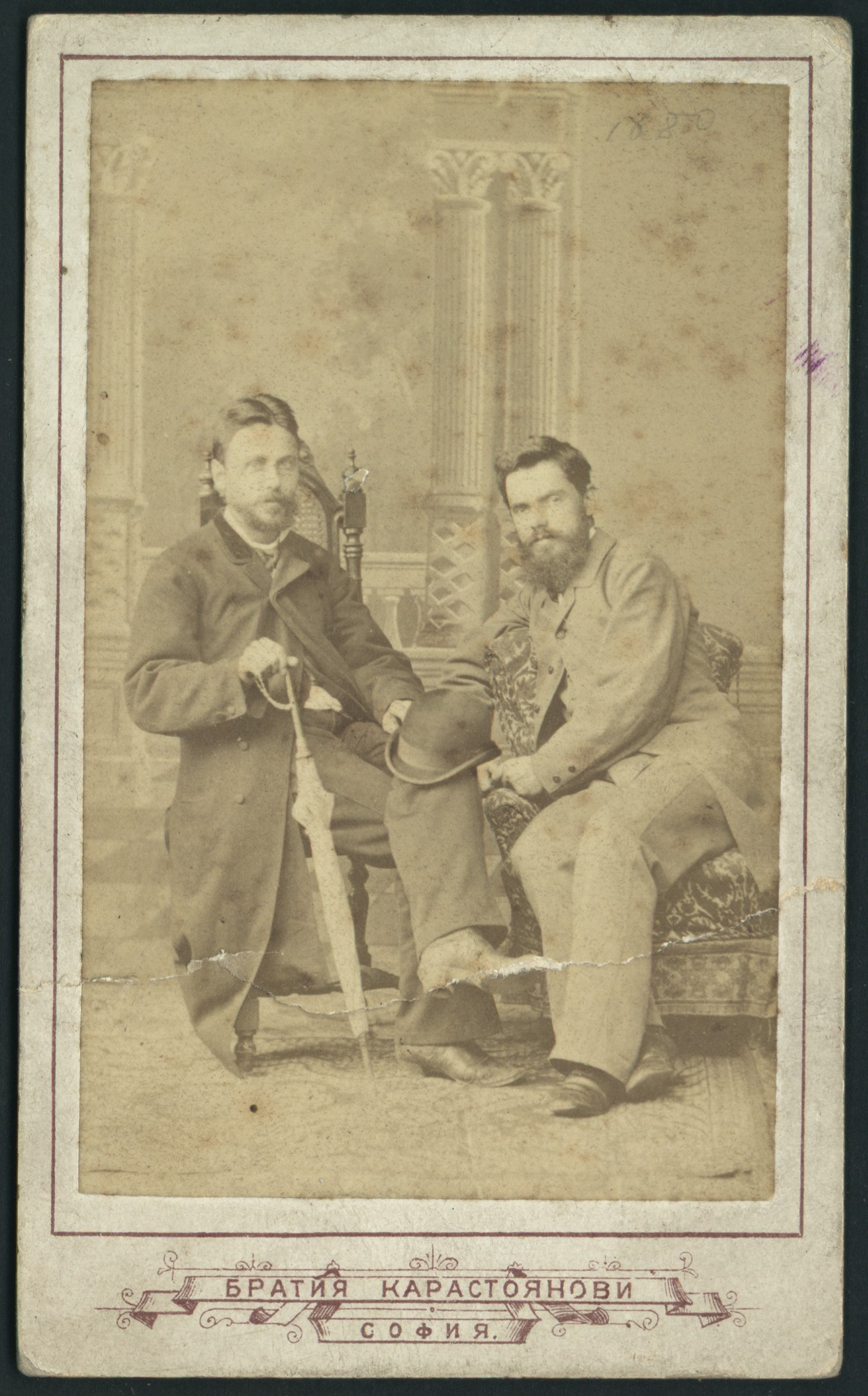 Studio portrait of Ivan Karastoyanov with a friend, © St. Cyril and St. Methodius National Library