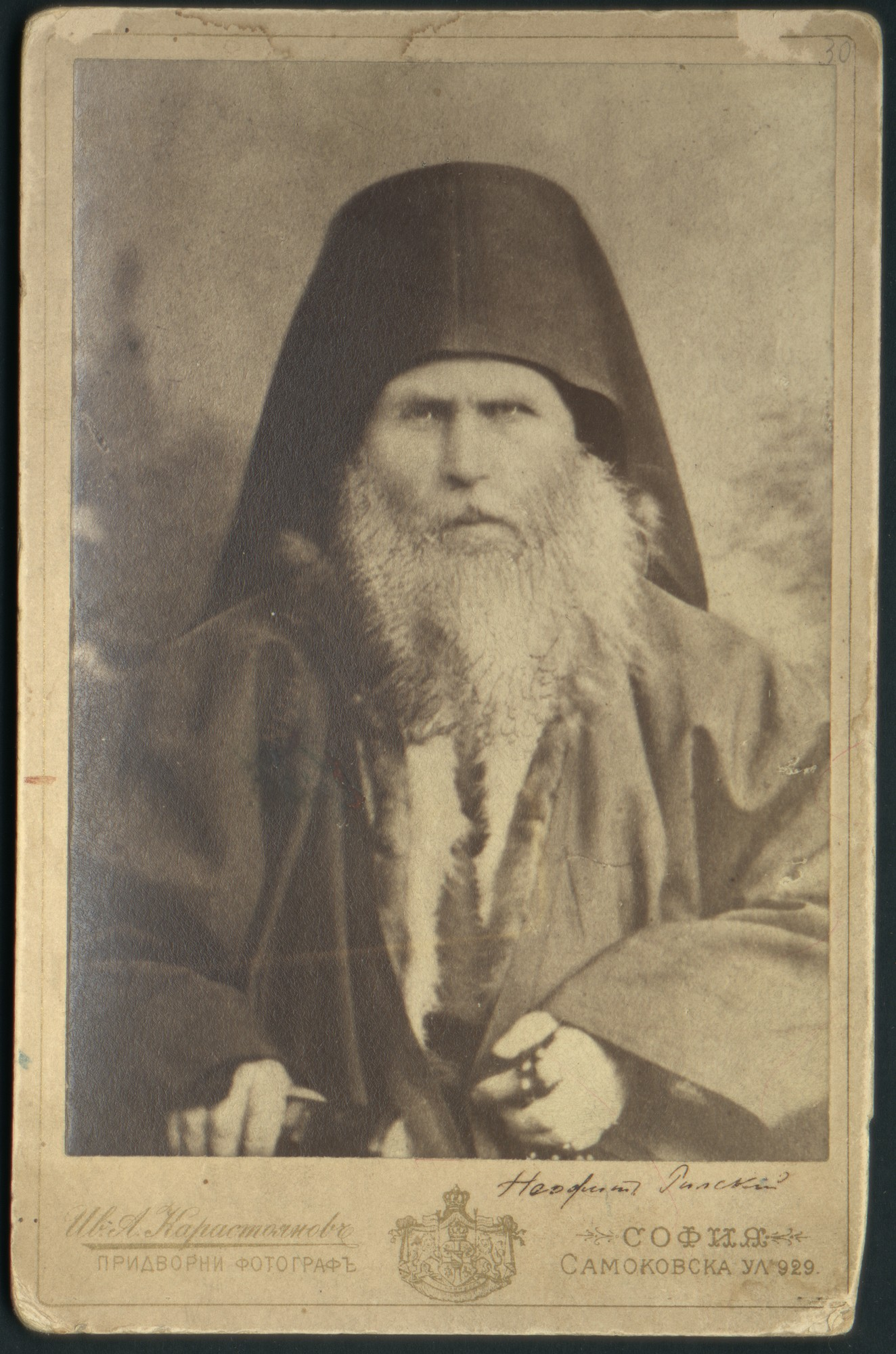 Studio portrait of Neofit Rilski, © St. Cyril and St. Methodius National Library