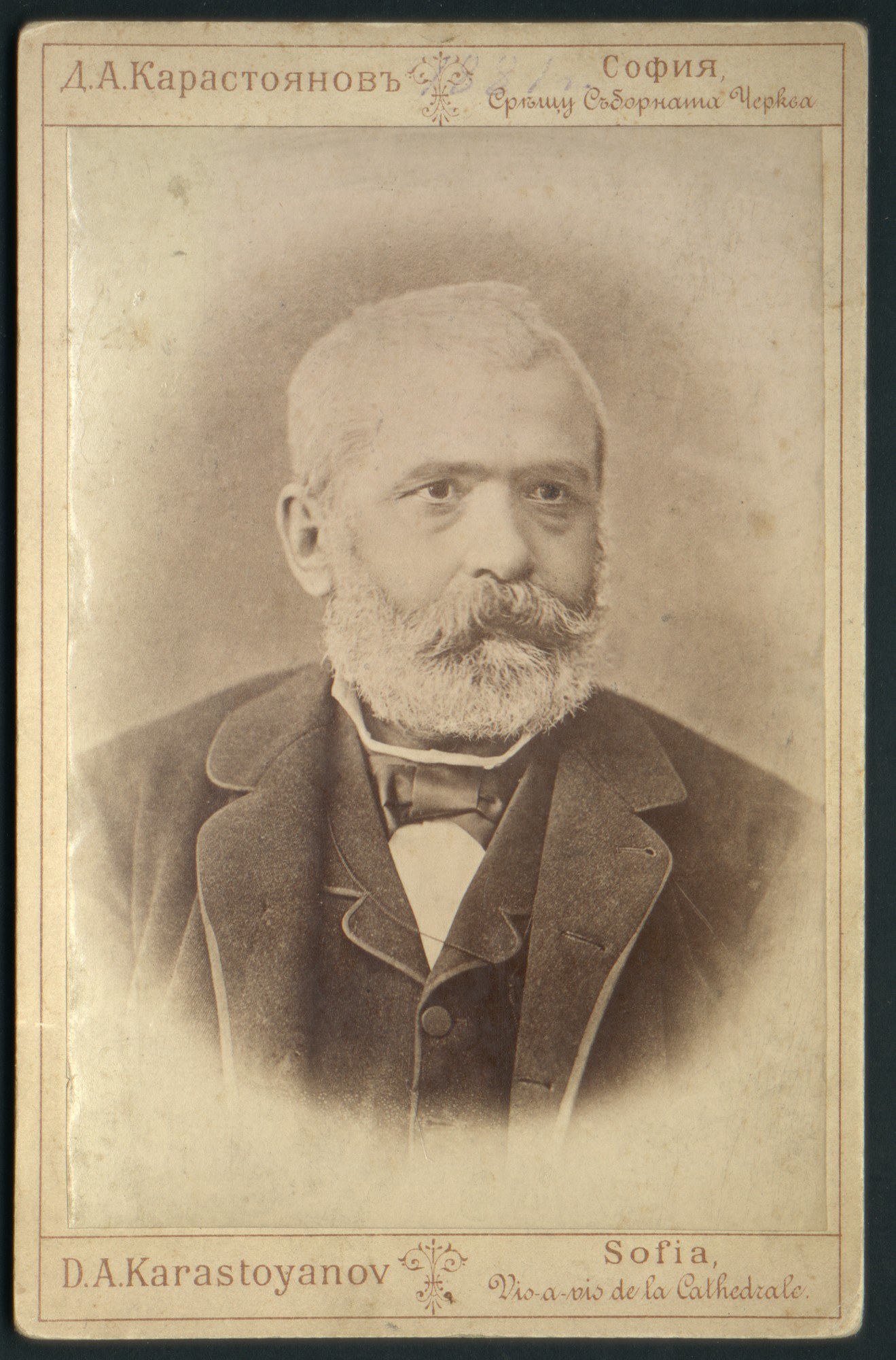 Studio portrait of Dragan Tsankov, © St. Cyril and St. Methodius National Library