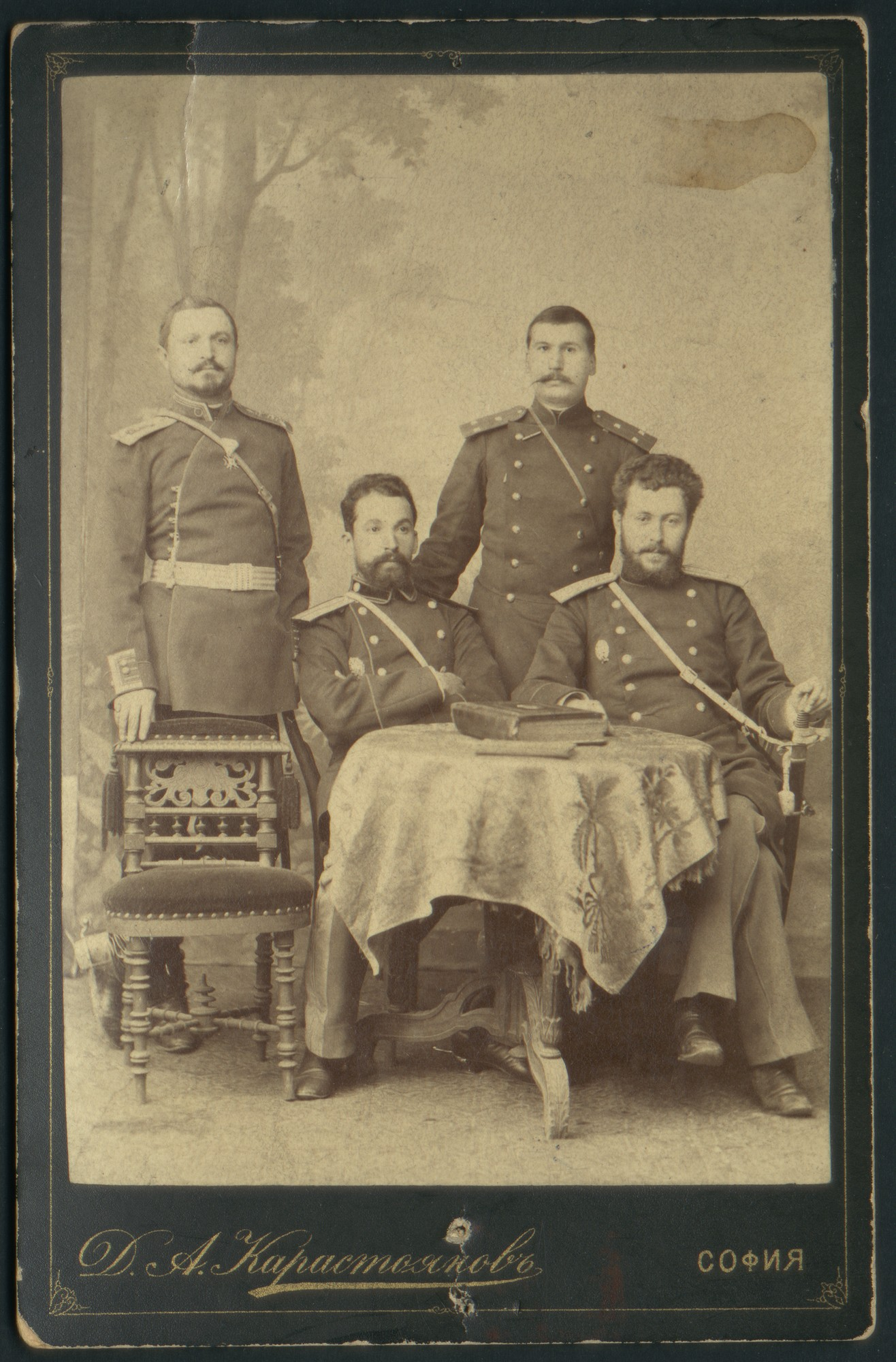 Studio portrait of Bulgarian officers from the Sofia Military Court, © St. Cyril and St. Methodius National Library