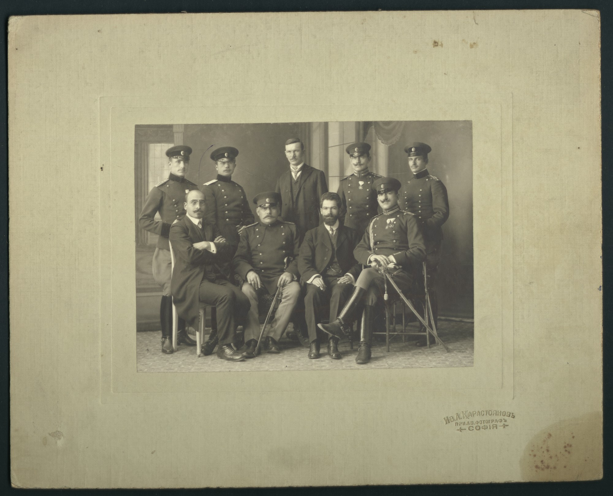 Group portrait of officers and teachers from the Military School in Sofia, © St. Cyril and St. Methodius National Library