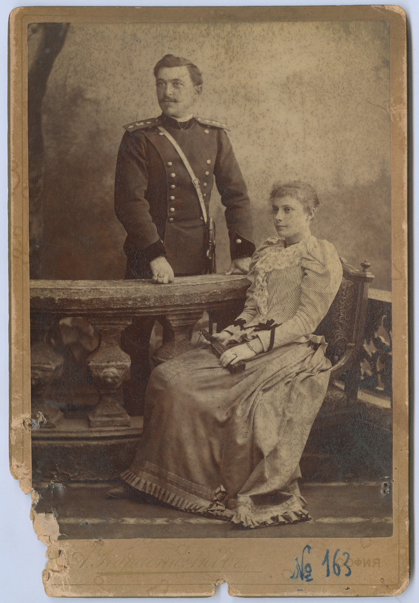 Studio portrait of the siblings Mariyka and Nikola Stoyan Kableshkovi, © State Archives - Plovdiv