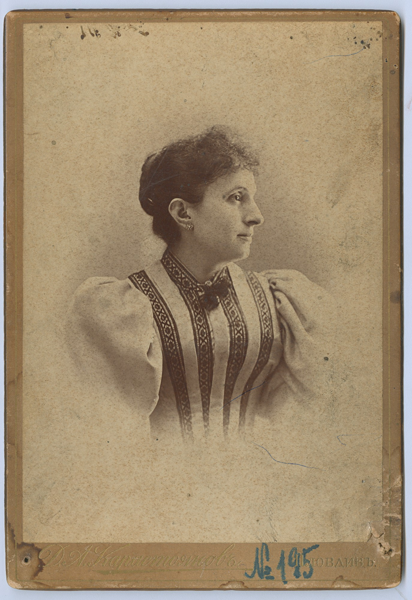 Studio portrait of Nadezhda Delova, © State Archives - Plovdiv