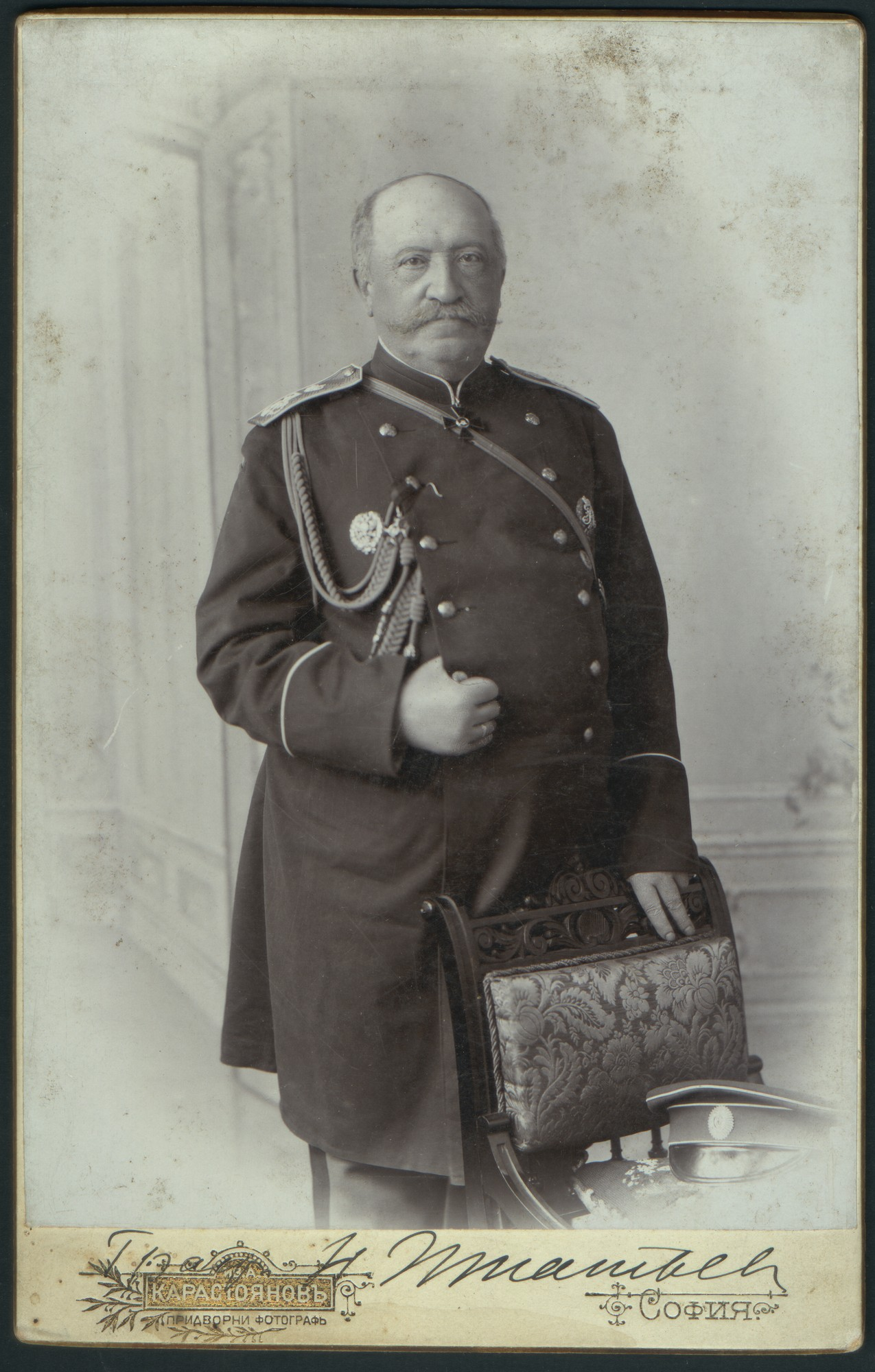 Studio portrait of Count Nikolay Ignatiev, © St. Cyril and St. Methodius National Library