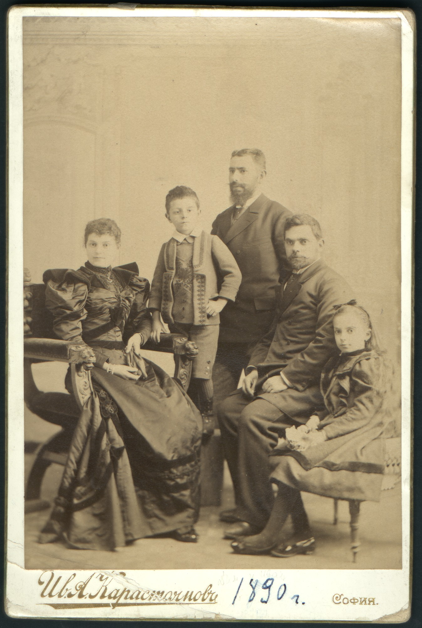 Studio portrait of the brothers Ivan and Dimitar Karastoyanov with Ivan's family, © St. Cyril and St. Methodius National Library