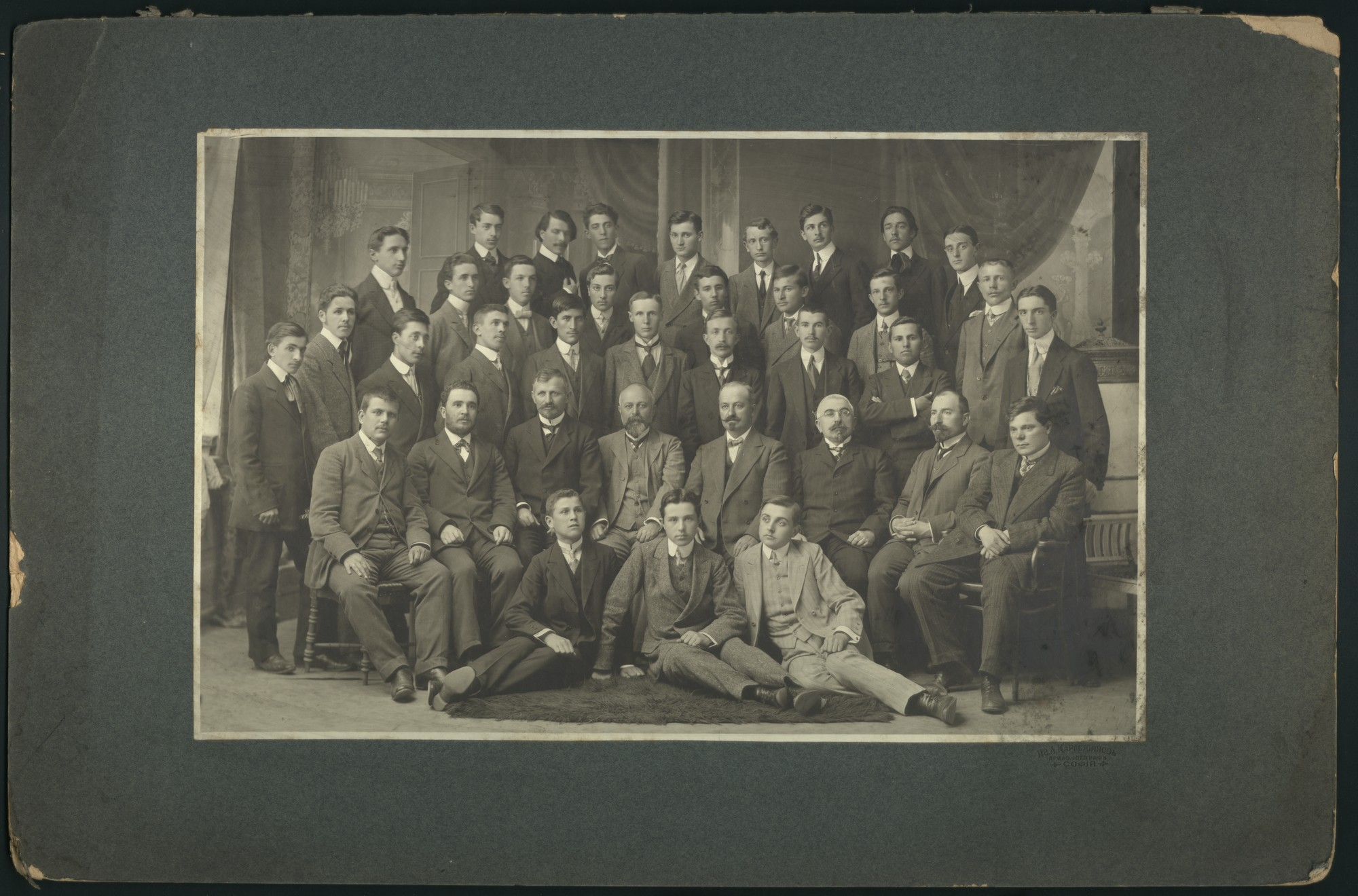 Teachers and students of the First Men's High School, © St. Cyril and St. Methodius National Library